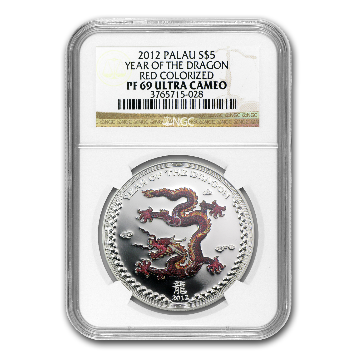 2012 Palau $5 Silver Dragon Red PF-69 NGC (Colorized, Left)