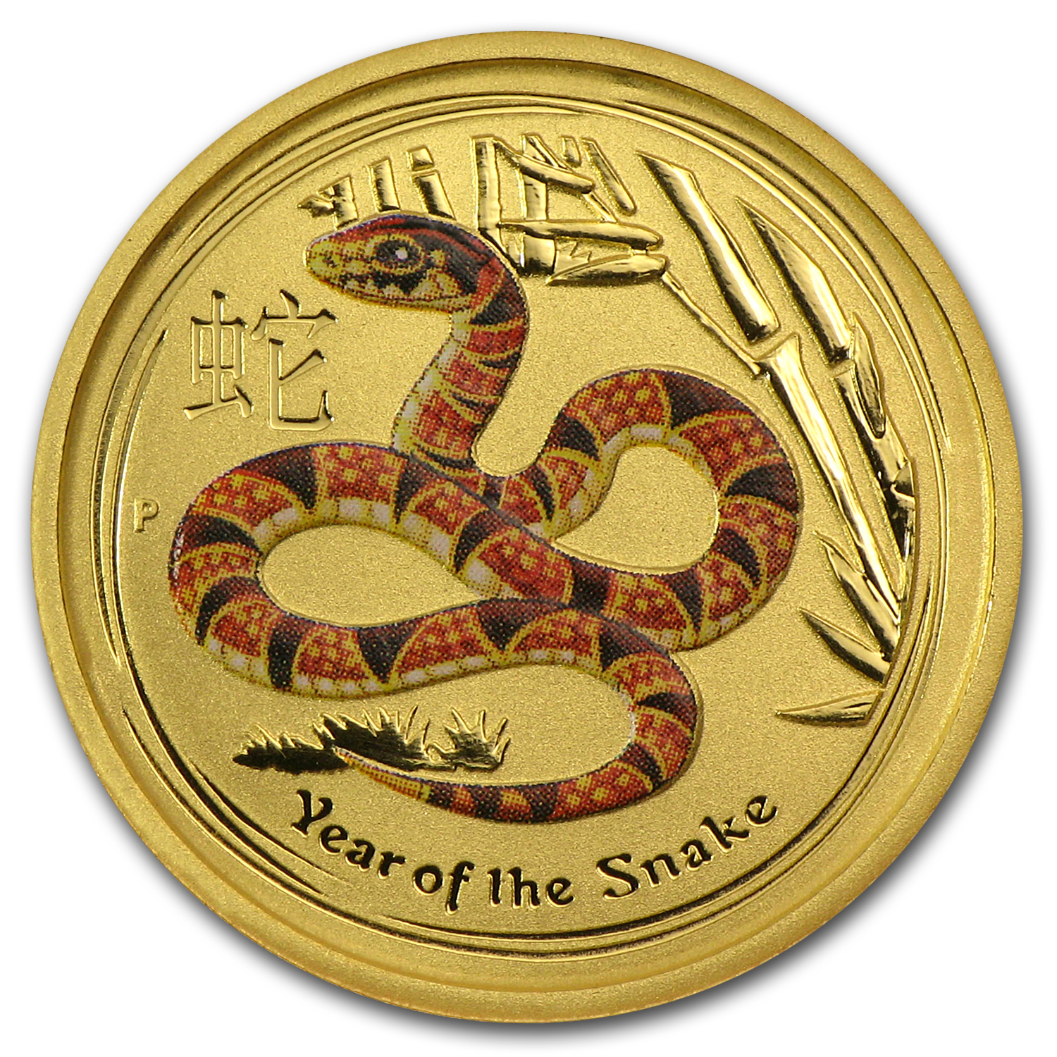 2013 1/10 oz Gold Lunar Snake BU (SII, Orange Colored)