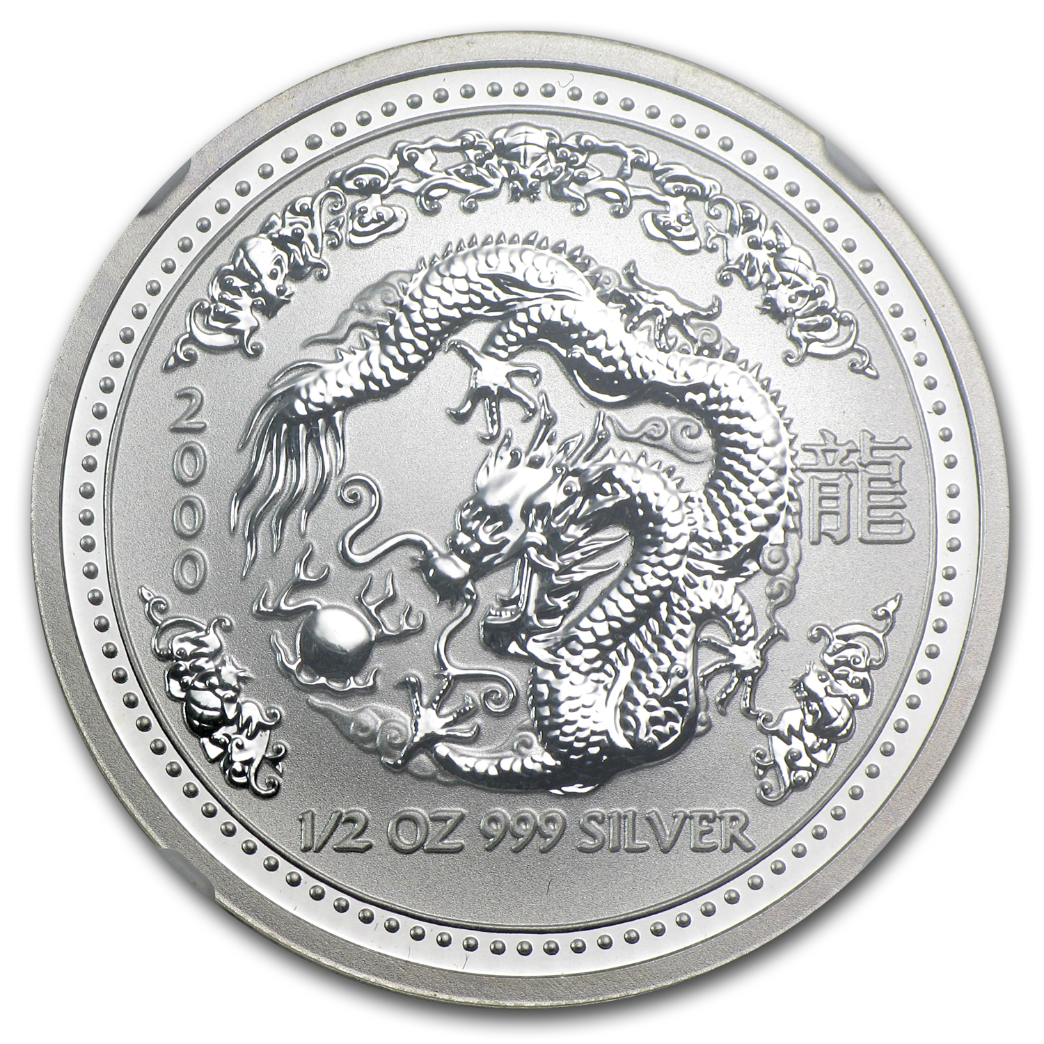 2000 Australia 1/2 oz Silver Year of the Dragon MS-68 NGC