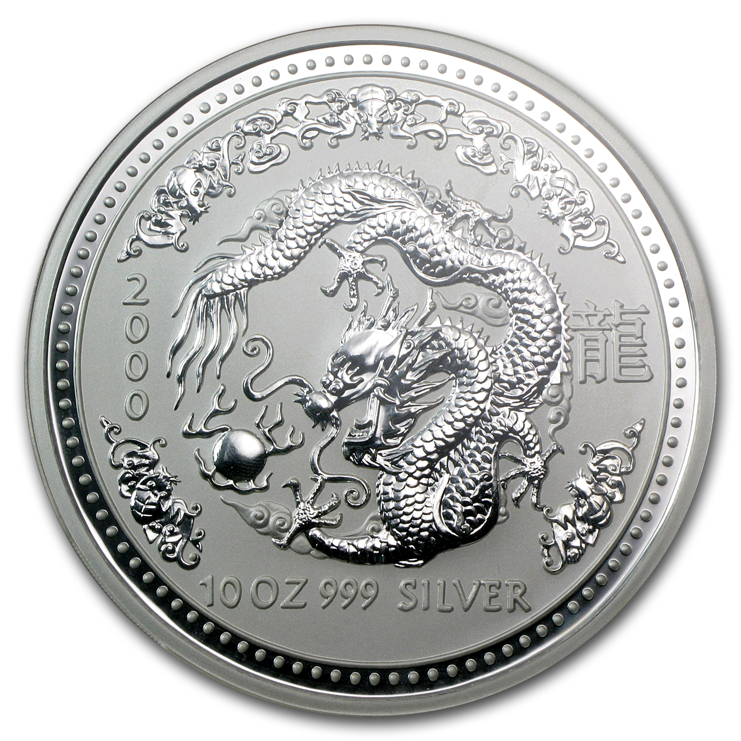 2000 10 oz Silver Australian Year of the Dragon MS-68 NGC