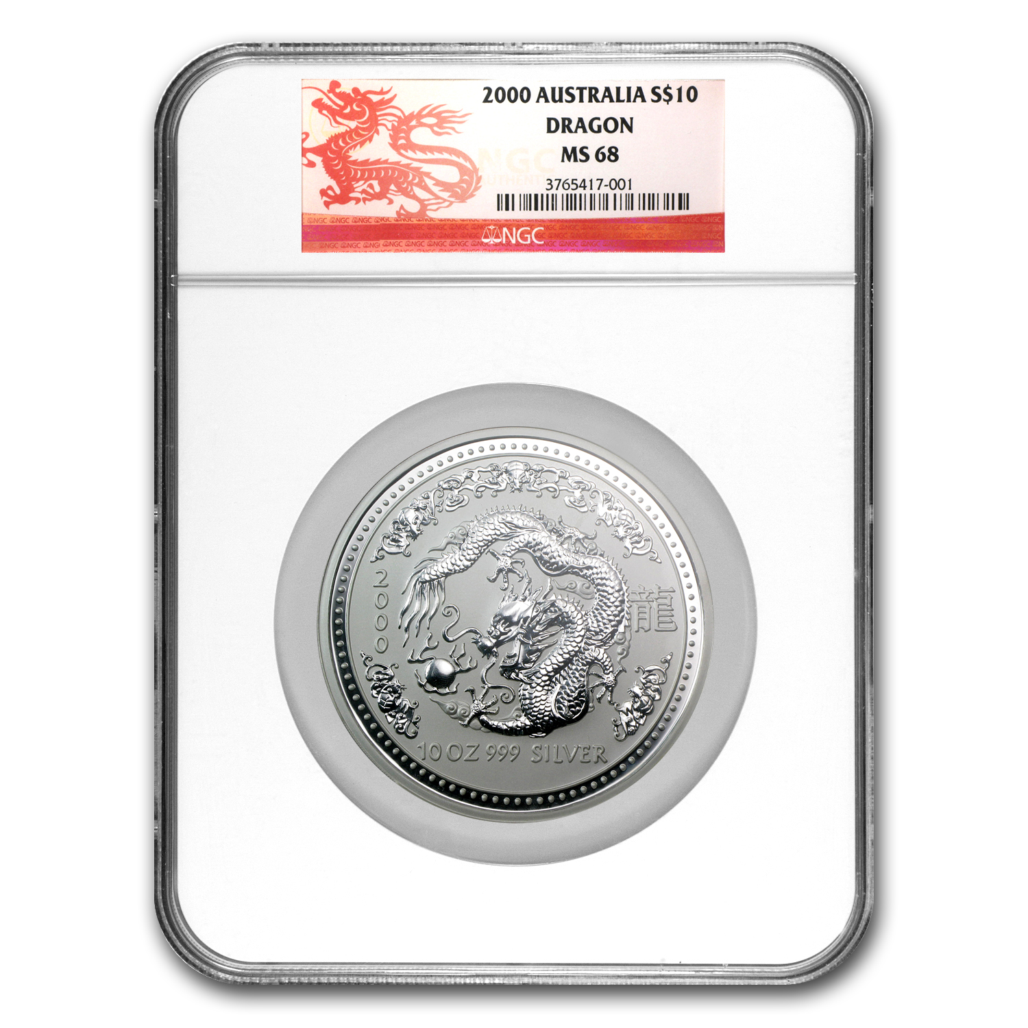 2000 Australia 10 oz Silver Year of the Dragon MS-68 NGC