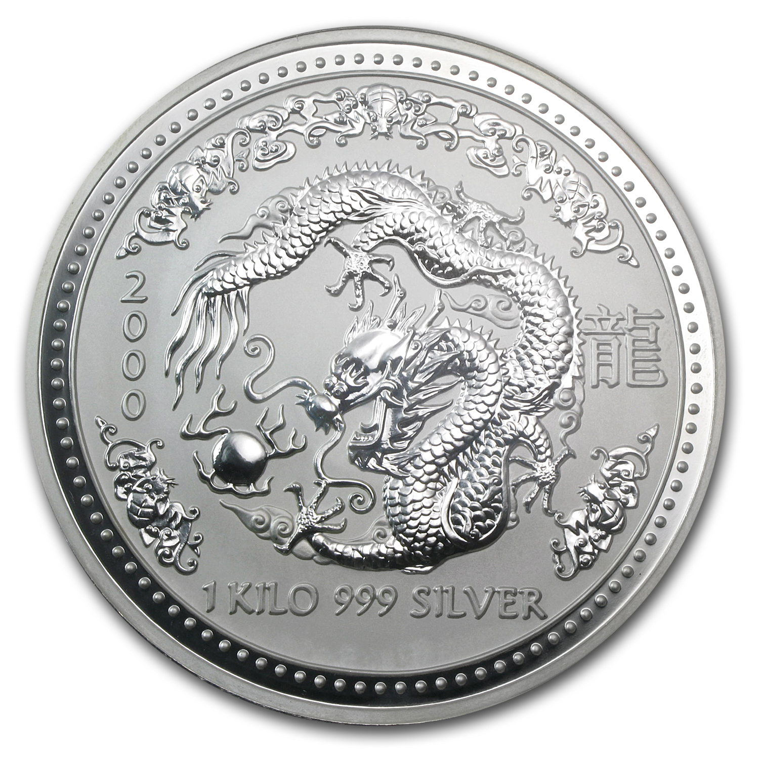 2000 1 Kilo Silver Lunar Year of the Dragon (Series I) MS-67 NGC