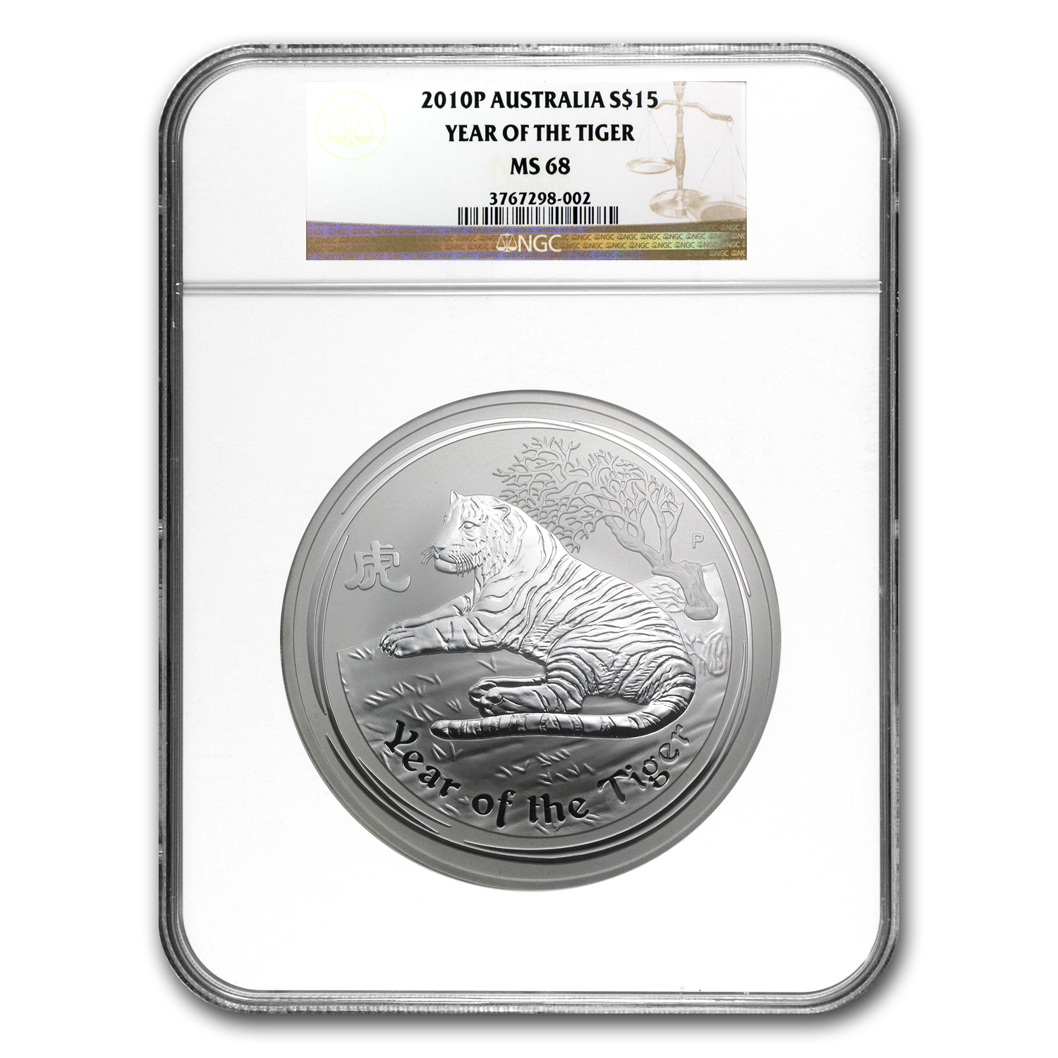 2010 1/2 kilo Silver Australian Year of the Tiger(SII) NGC MS-68