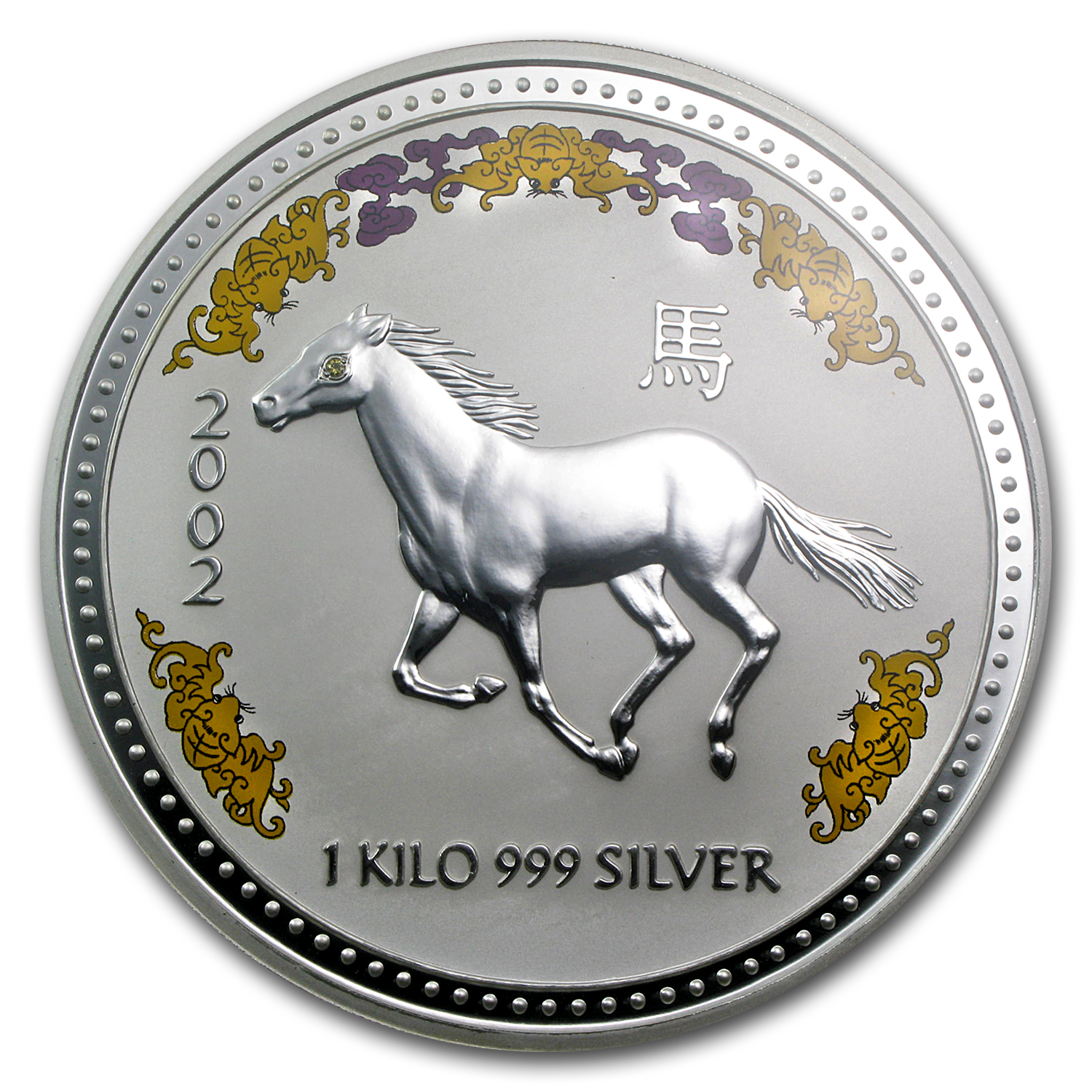 2002 1 Kilo Silver Australian Horse MS-68 NGC (Diamond Eye)