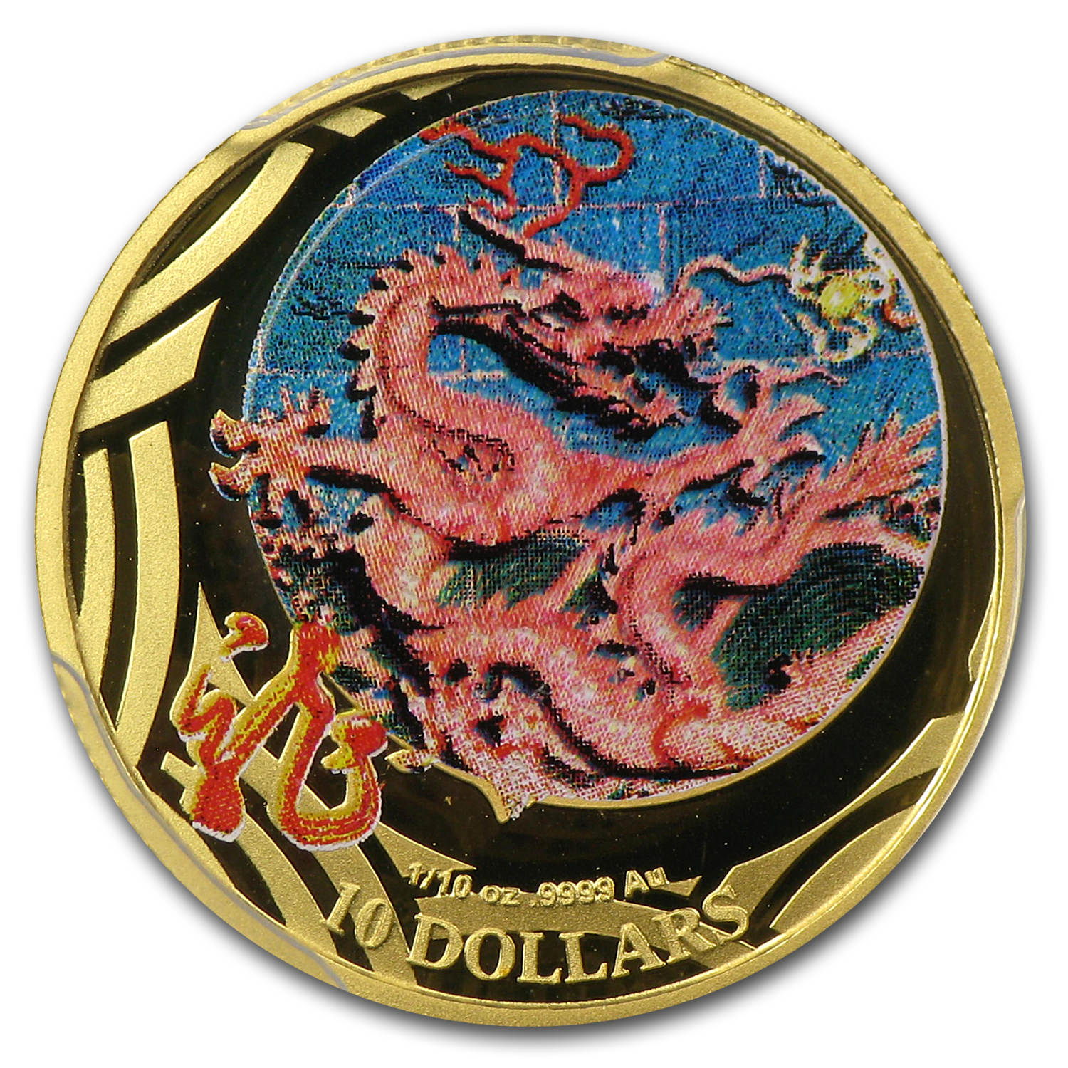 2012 1/10 oz Gold Proof - Lunar Dragons Colorized PR-70 DCAM PCGS