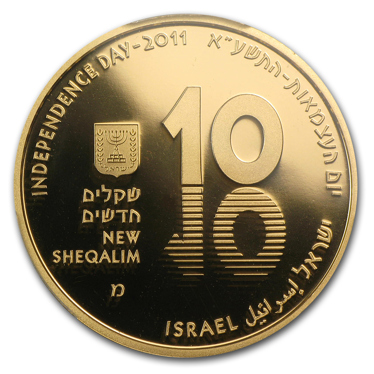 2011 Israel 1/2 oz Gold Dead Sea PR-70 PCGS