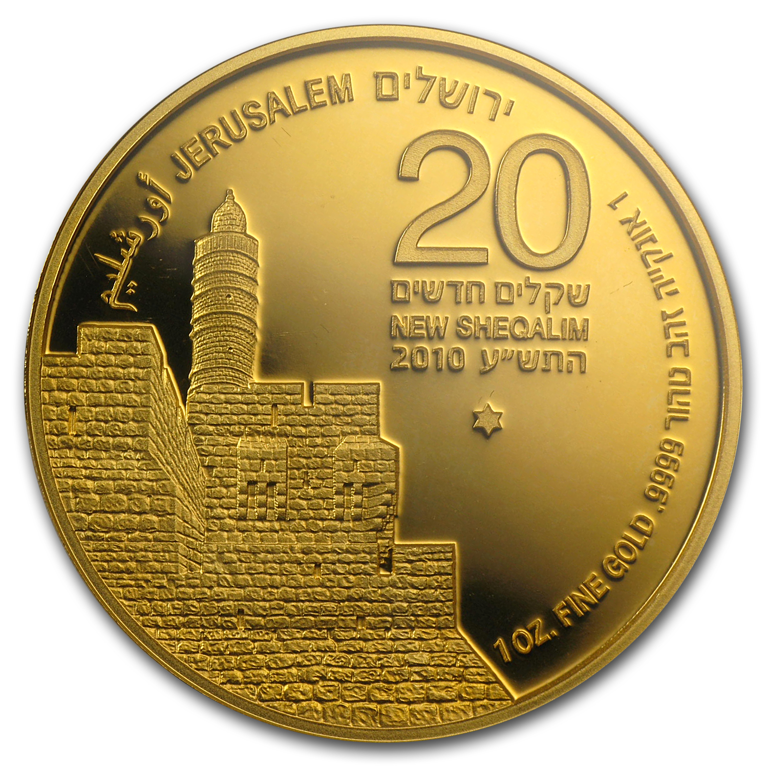 2010 Israel 1 oz Gold Tower of David .9999 MS-70 PCGS