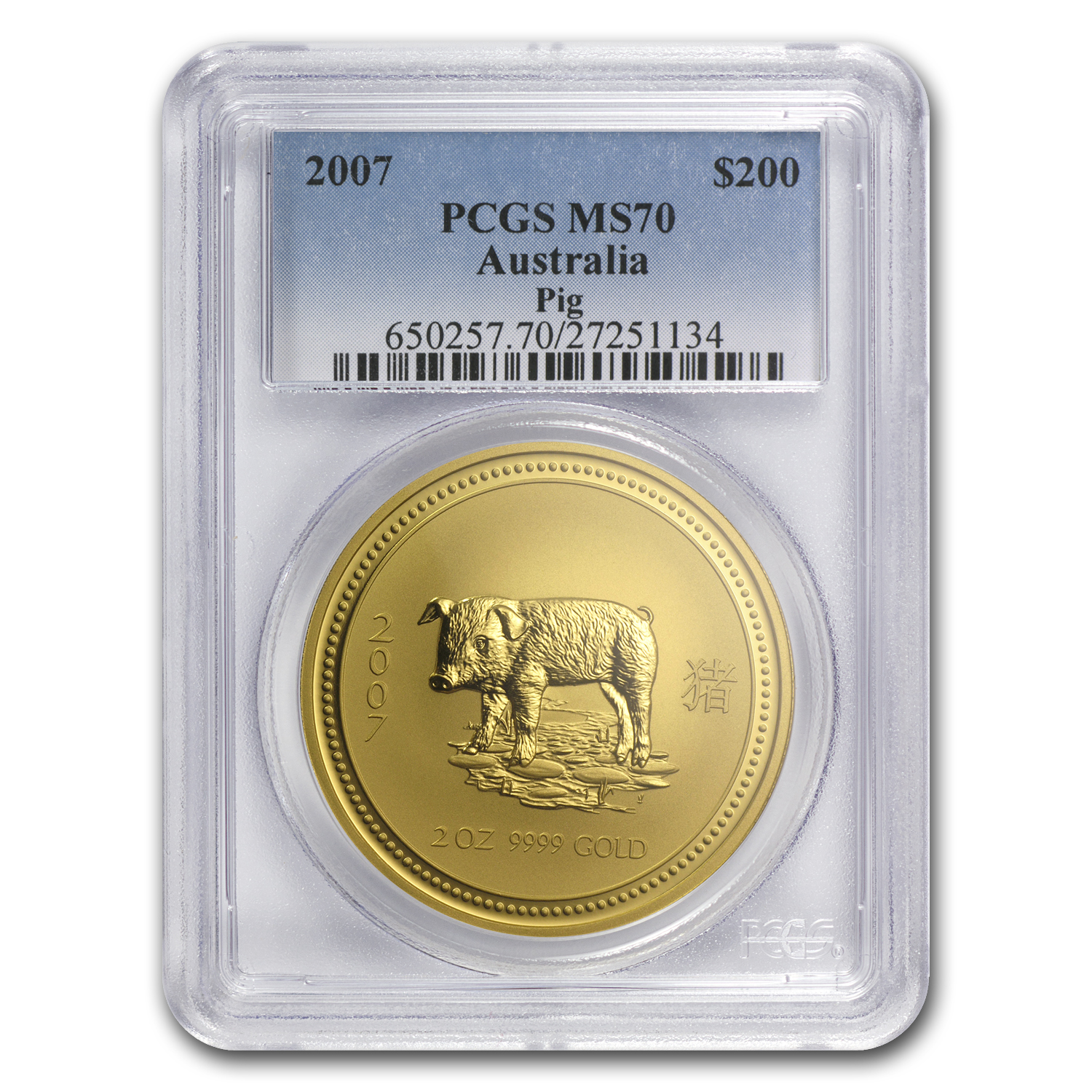 2007 2 oz Gold Lunar Year of the Pig MS-70 PCGS (Series I)