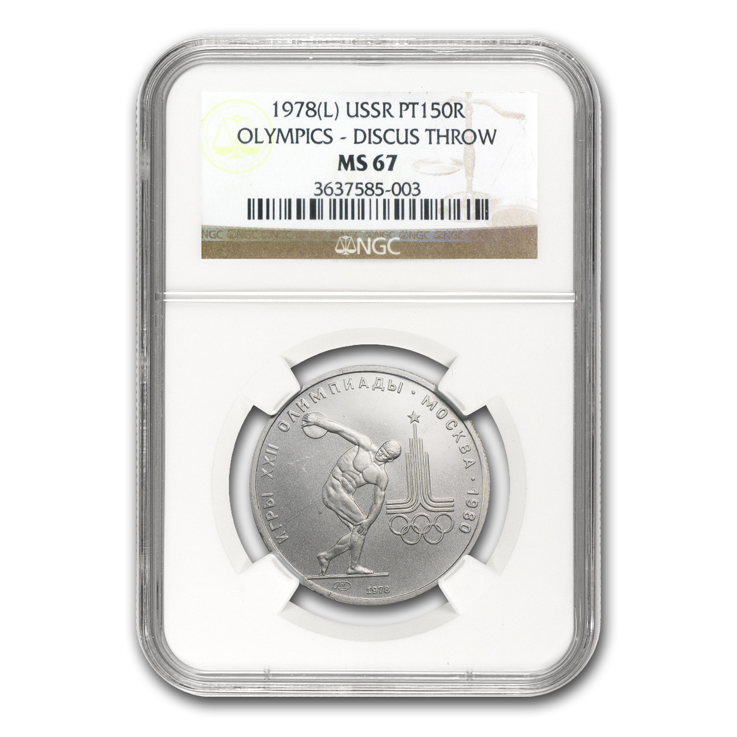 1978 Russia Platinum 150 Roubles MS-67 NGC (Discus Thrower)