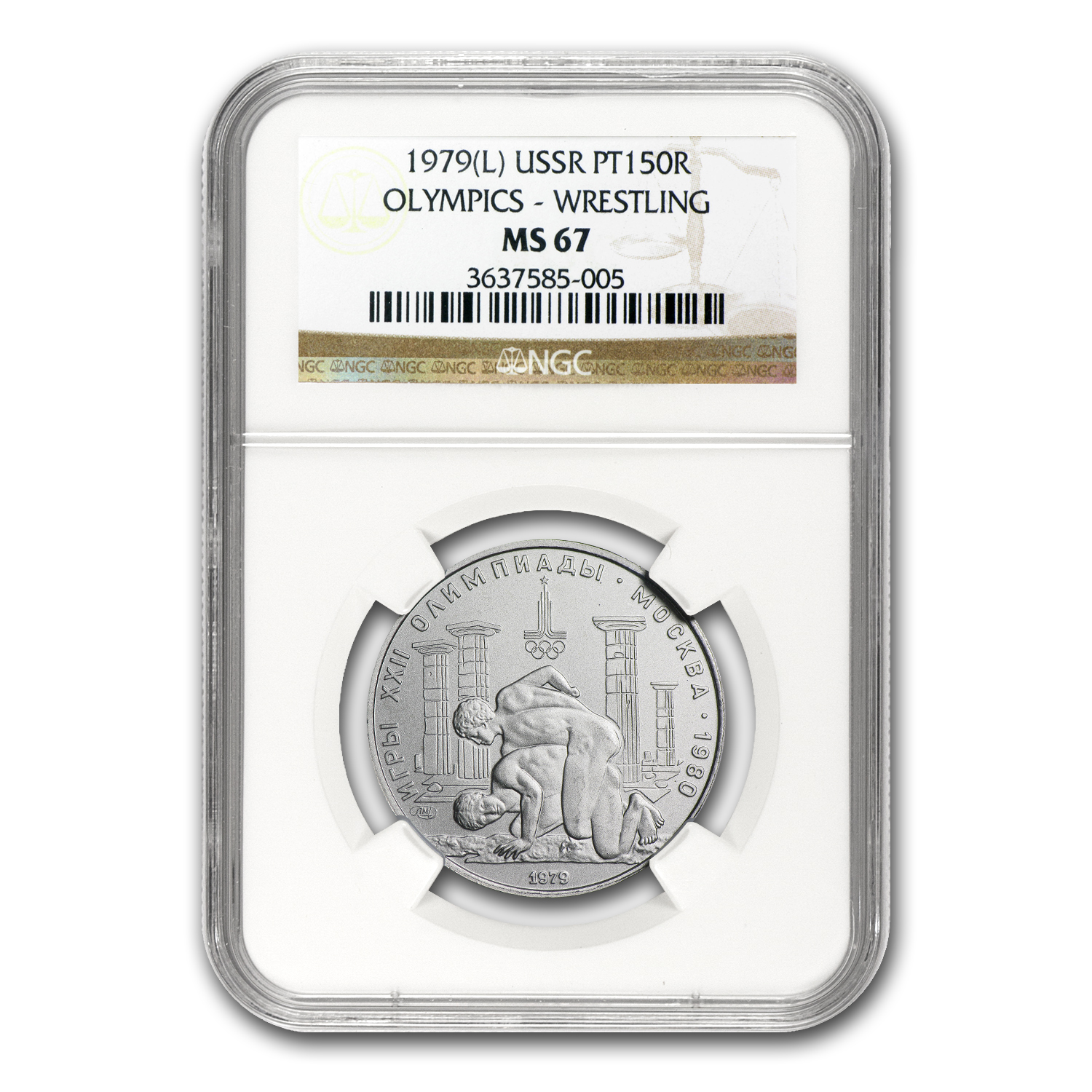 1979 Russia Platinum 150 Roubles MS-67 NGC (Wrestling)