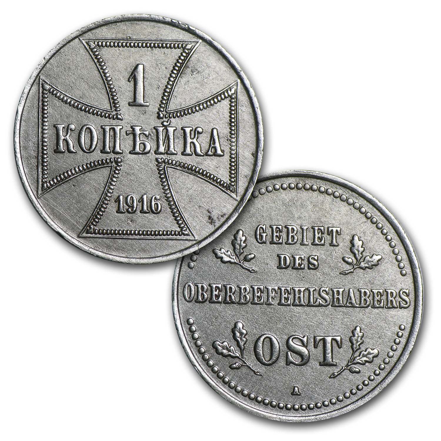 German 3-Pc Set WWI Occupation