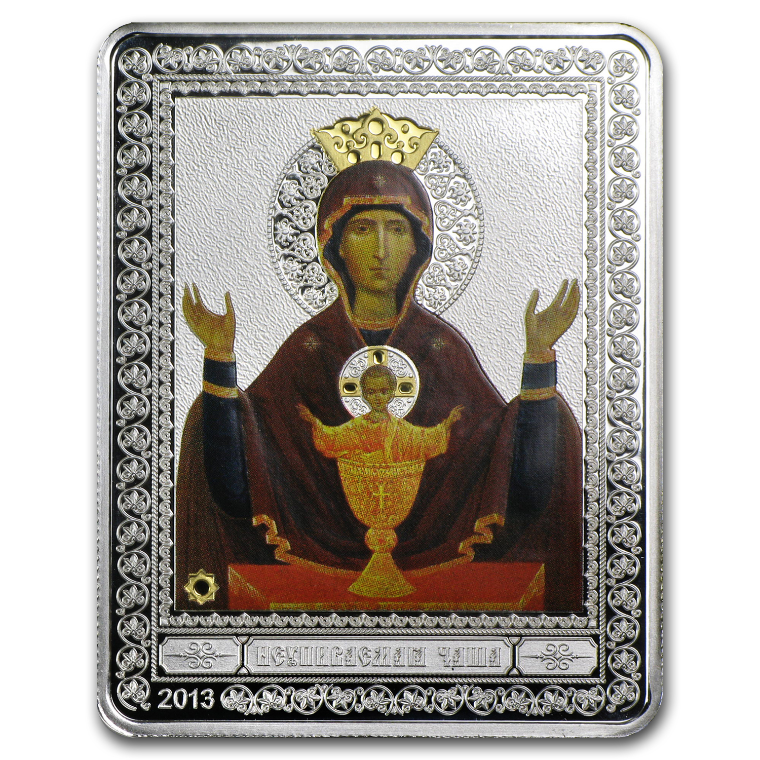 2013 Cook Islands $5 Russian Icon Saint Neupivaemaya Chalice