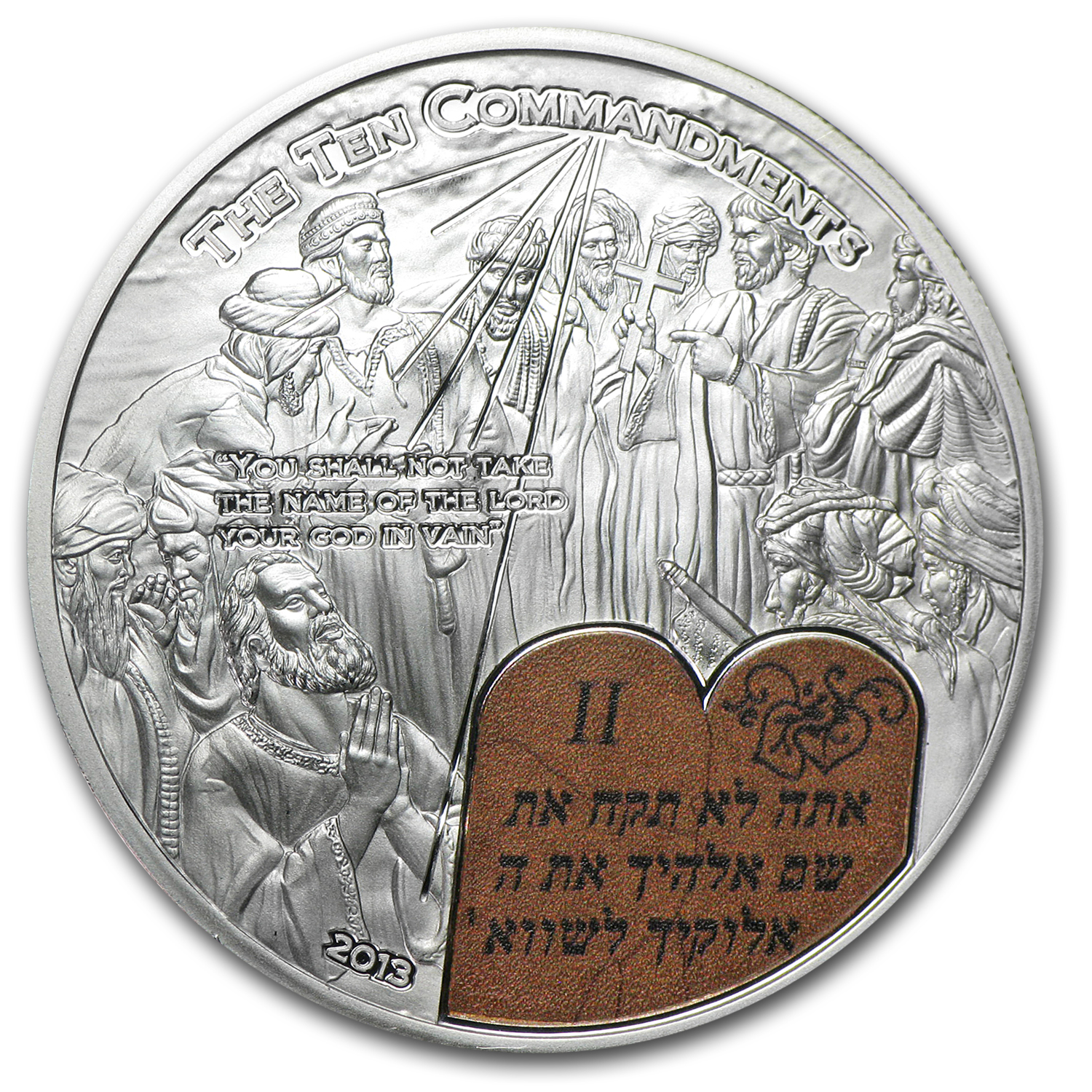 Palau 2013 Silver $2 Ten Commandments (Second Commandment)
