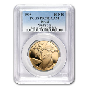 1998 Israel 1/2 oz Proof Gold Noah's Ark PR-69 PCGS