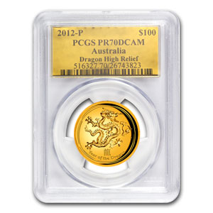 3- Coin Ultra High Relief Set (Eagle, Dragon & Snake) Perfect 70