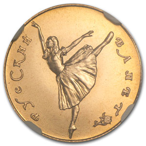 1991 Russia Gold 10 Roubles Bolshoi Ballet MS-68 NGC