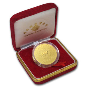 China 1 oz New Industry Commercial Centre Gold Medallion