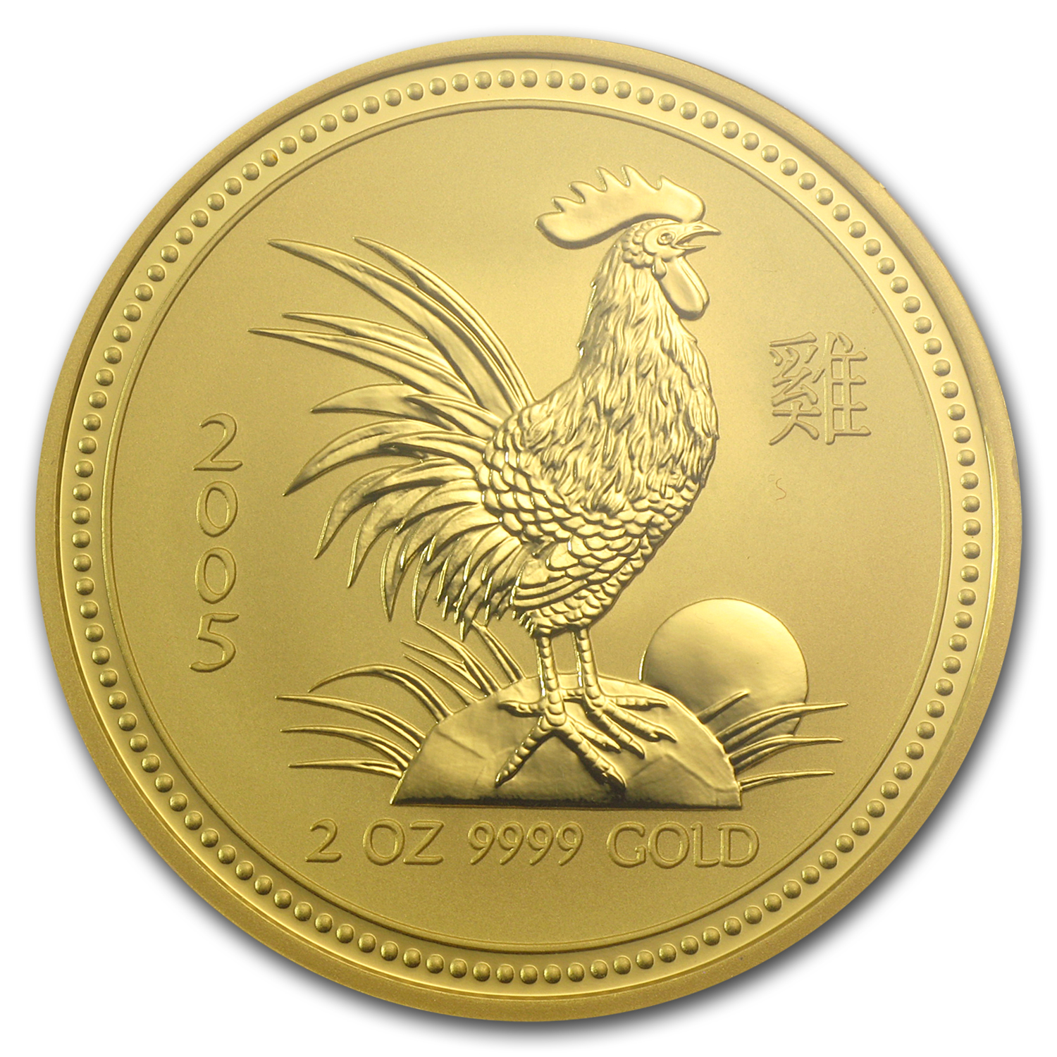 2005 2 oz Gold Lunar Year of the Rooster MS-70 PCGS (Series I)