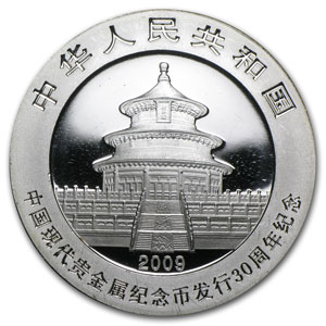 2009 1 oz Silver Chinese Panda (30th Anniv, Light Abrasions)