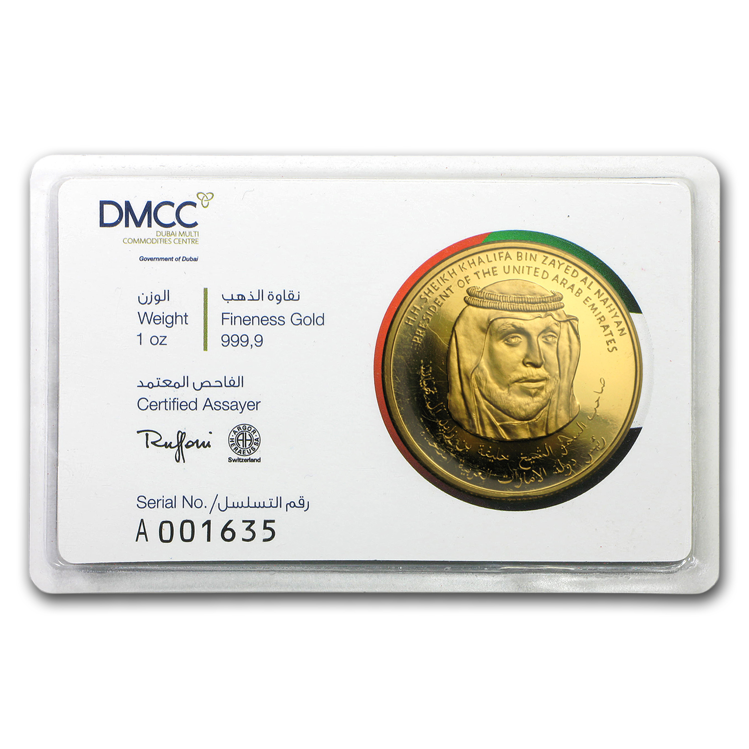1 oz Gold Rounds - UAE 2012 Dubai Gold Burj Khalifa (In Assay)