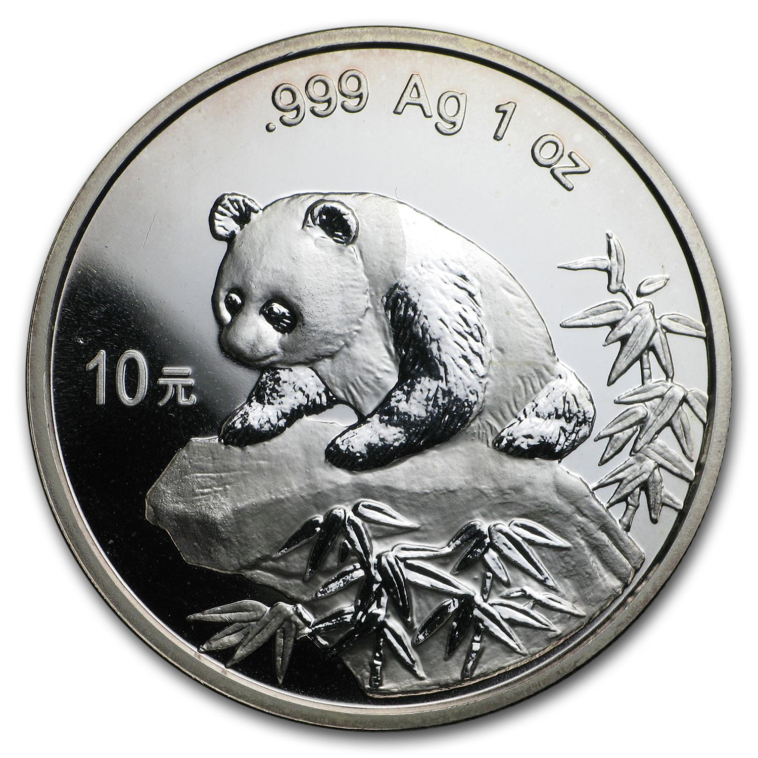 1999 China 1 oz Silver Panda Large Date BU (Capsule only)