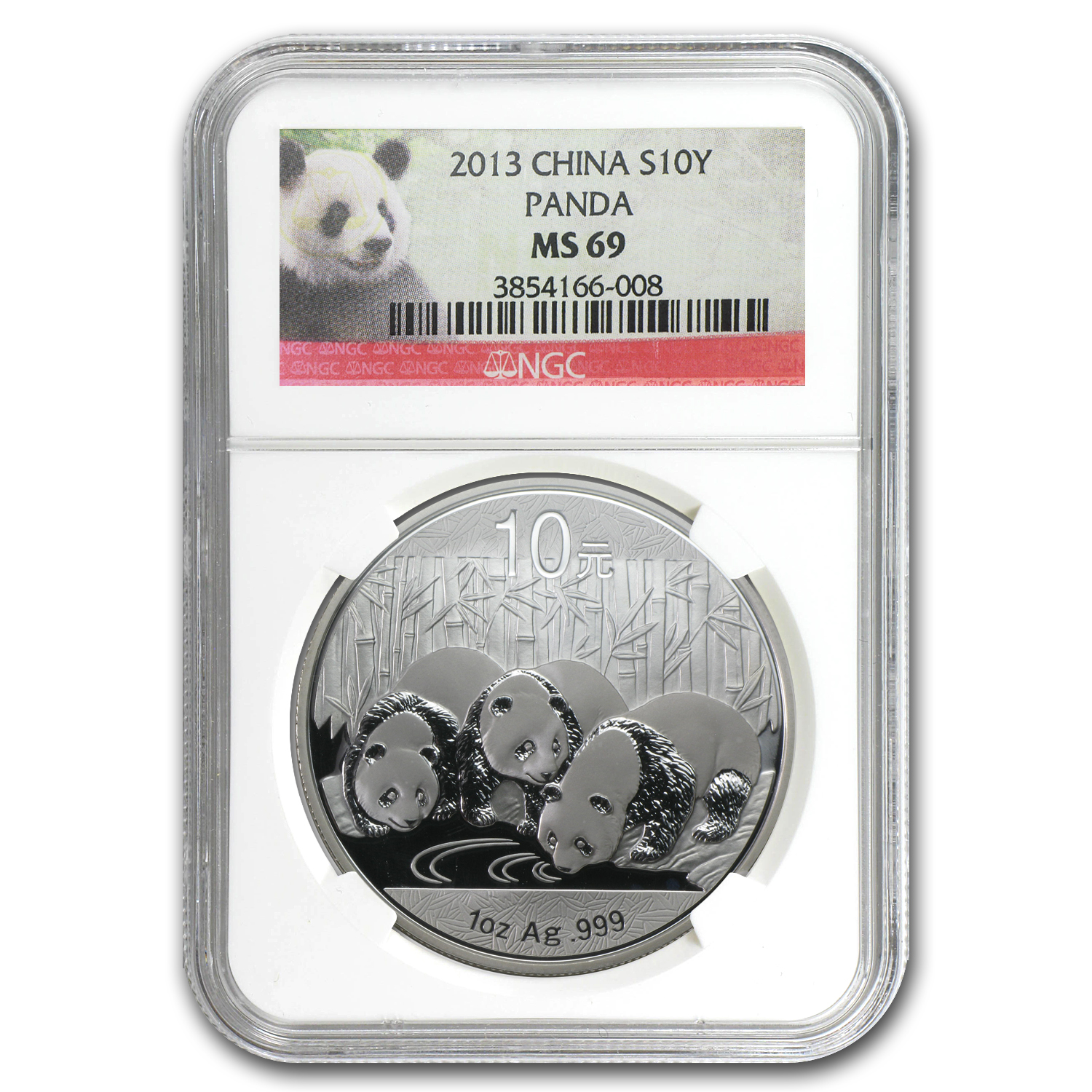 2013 China 1 oz Silver Panda MS-69 NGC