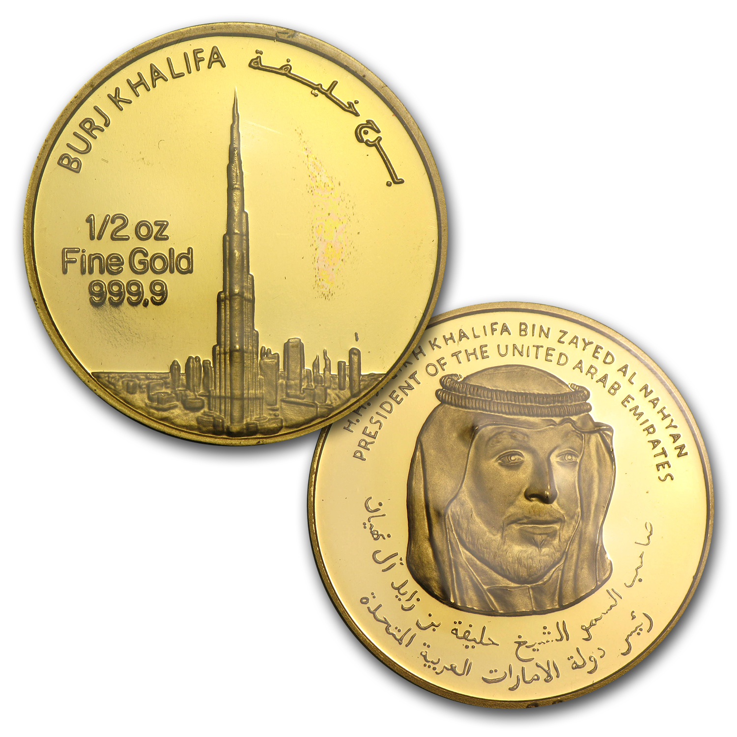 1.85 oz Gold Rounds - UAE 2012 Dubai Gold Burj Khalifa (4 pc)