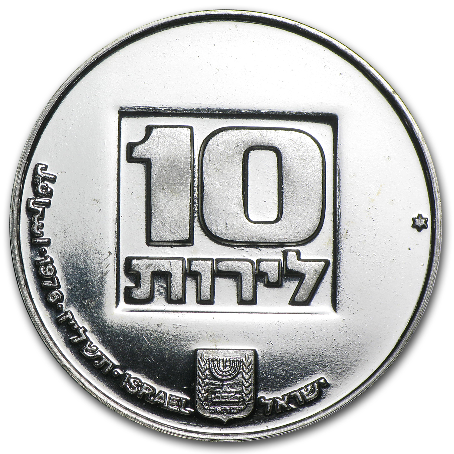 1976 Israel Silver 5 Lirot  US Lamp BU/Proof
