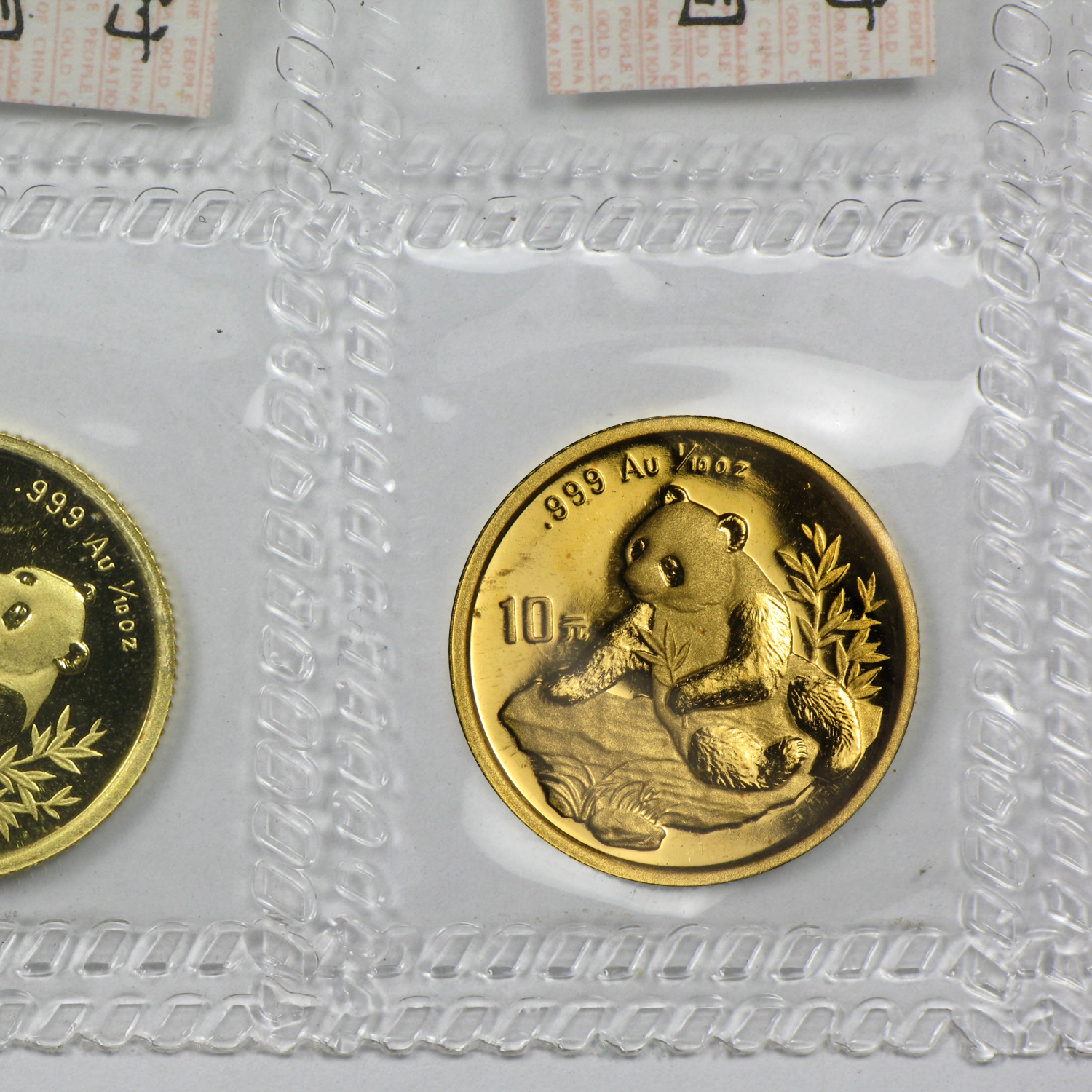 1998 China 1/10 oz Gold Panda Sm Date BU (Sealed Sheet of 10)