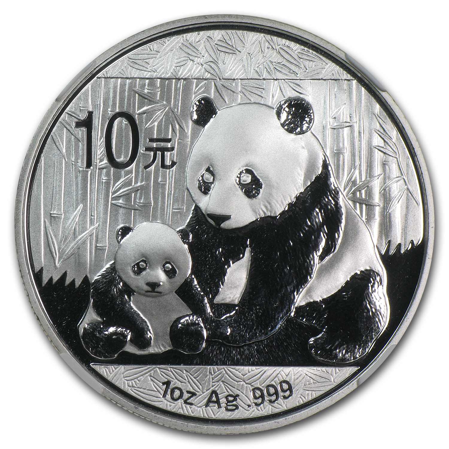 2012 Silver Chinese Panda 1 oz - MS-69 NGC