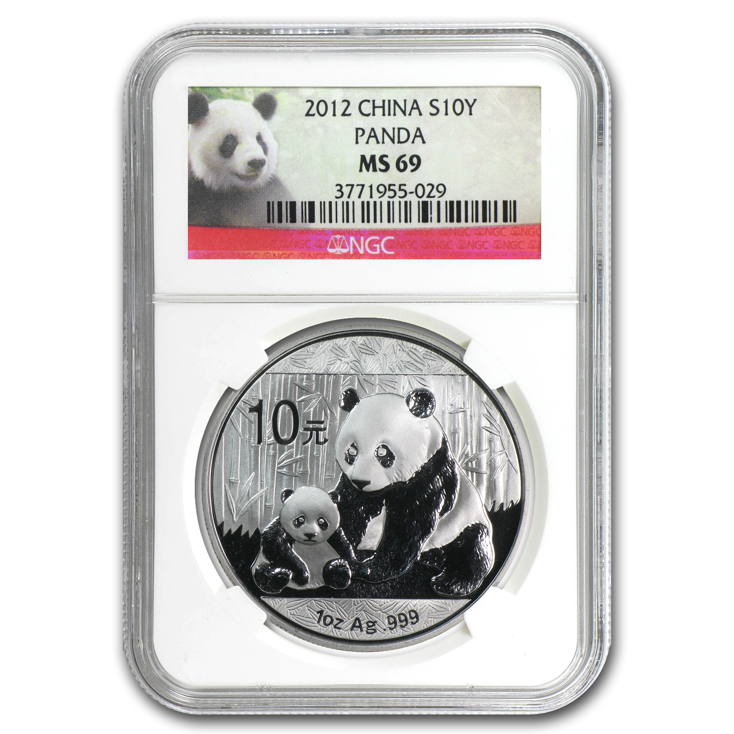 2012 China 1 oz Silver Panda MS-69 NGC