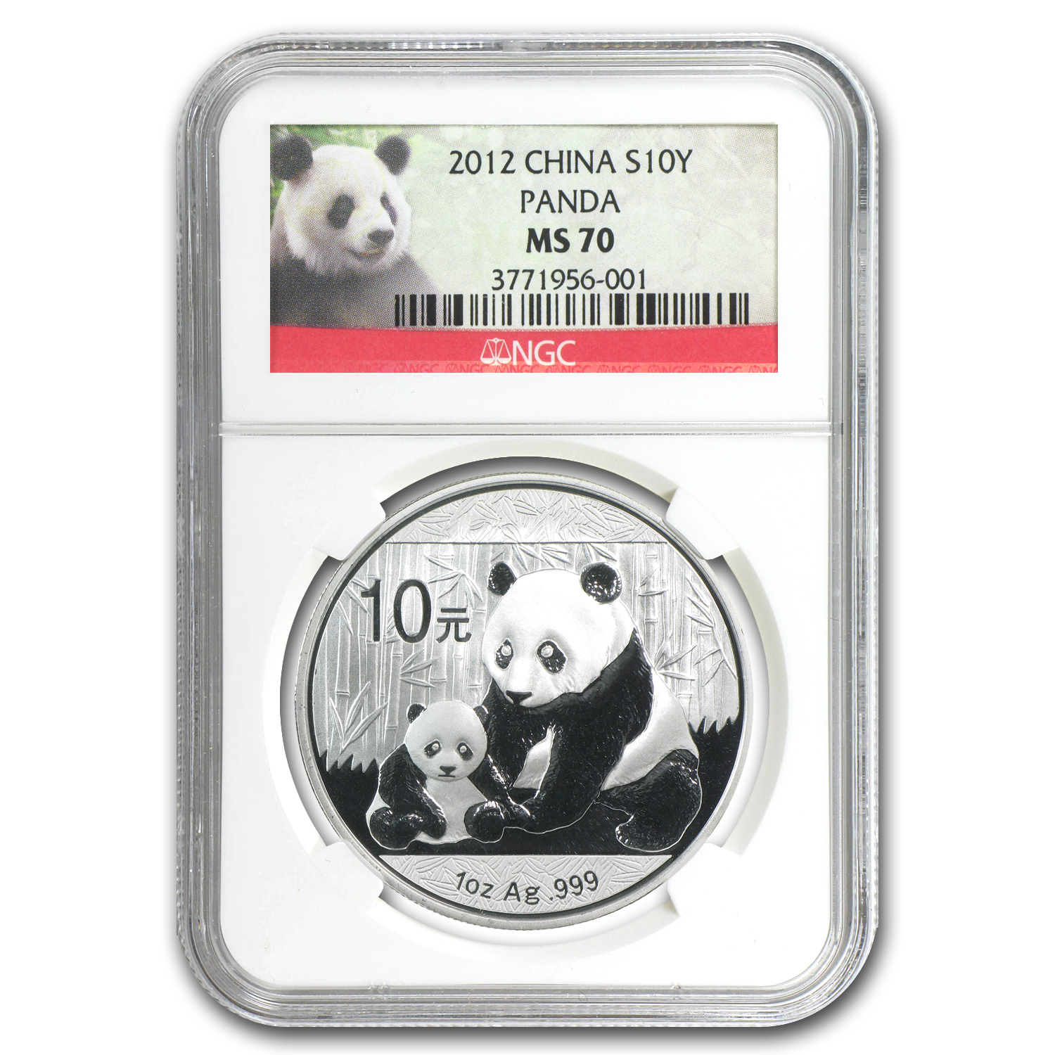 2012 China 1 oz Silver Panda MS-70 NGC