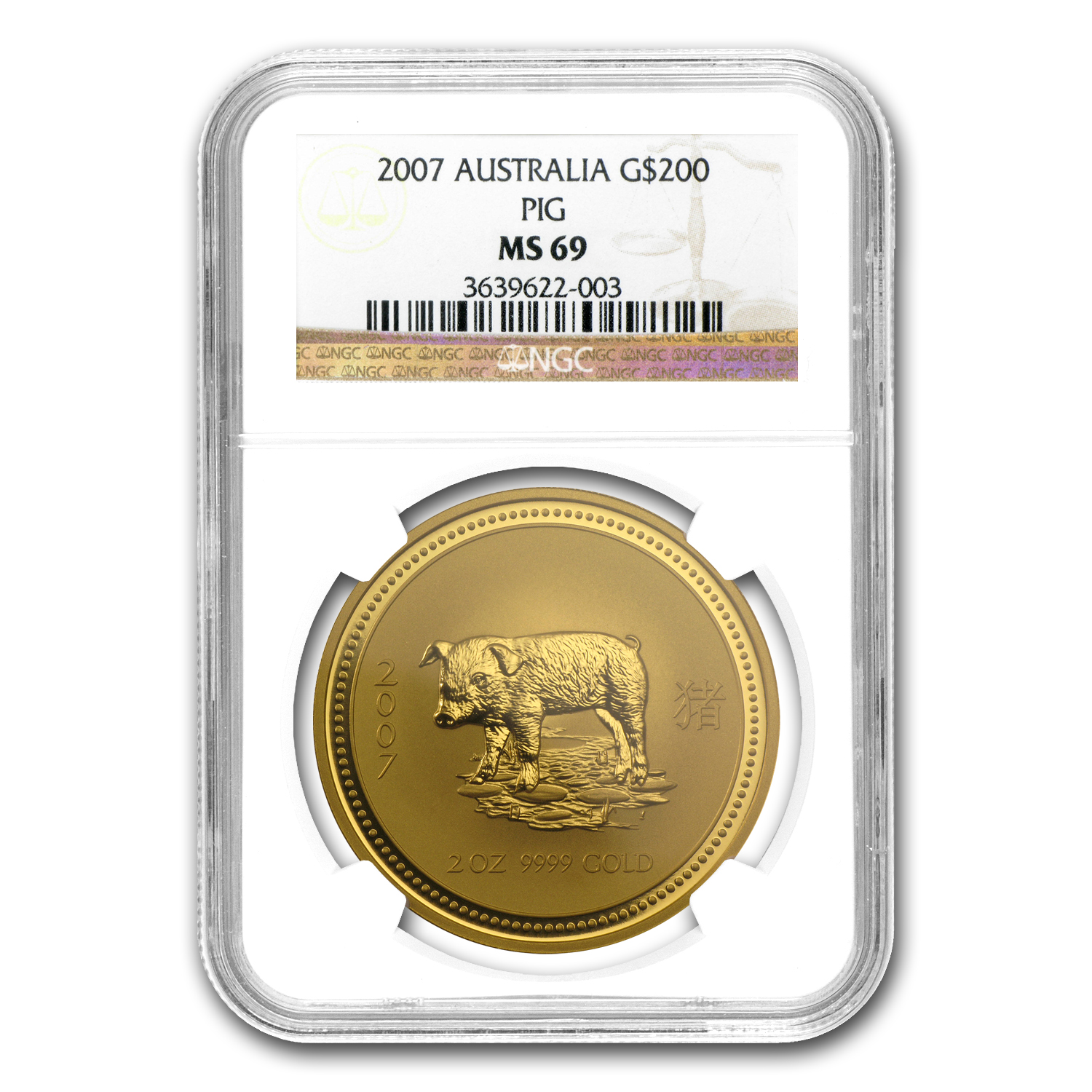 2007 2 oz Gold Lunar Year of the Pig MS-69 NGC (Series I)