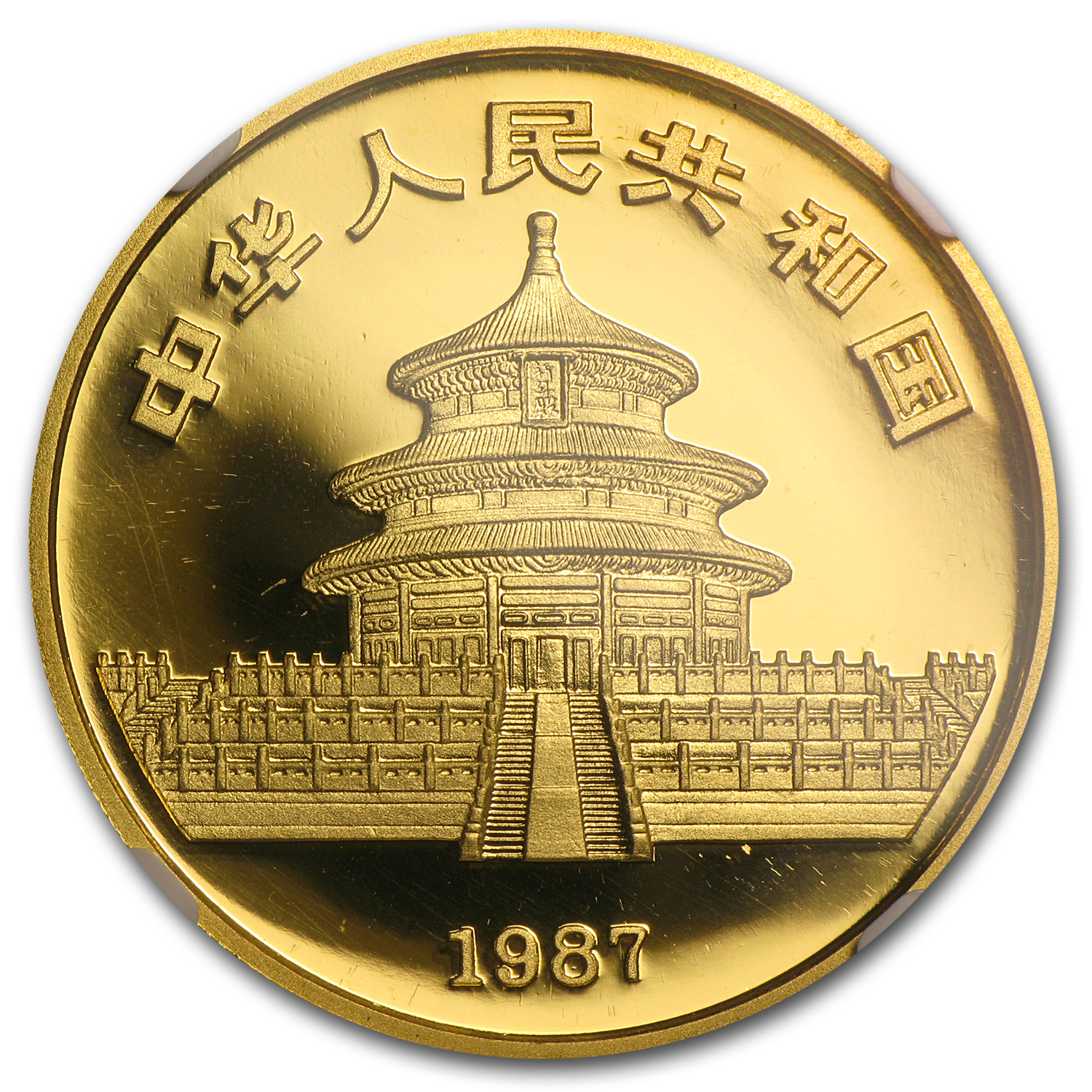 1987 China 1 oz Proof Gold Panda PF-69 NGC