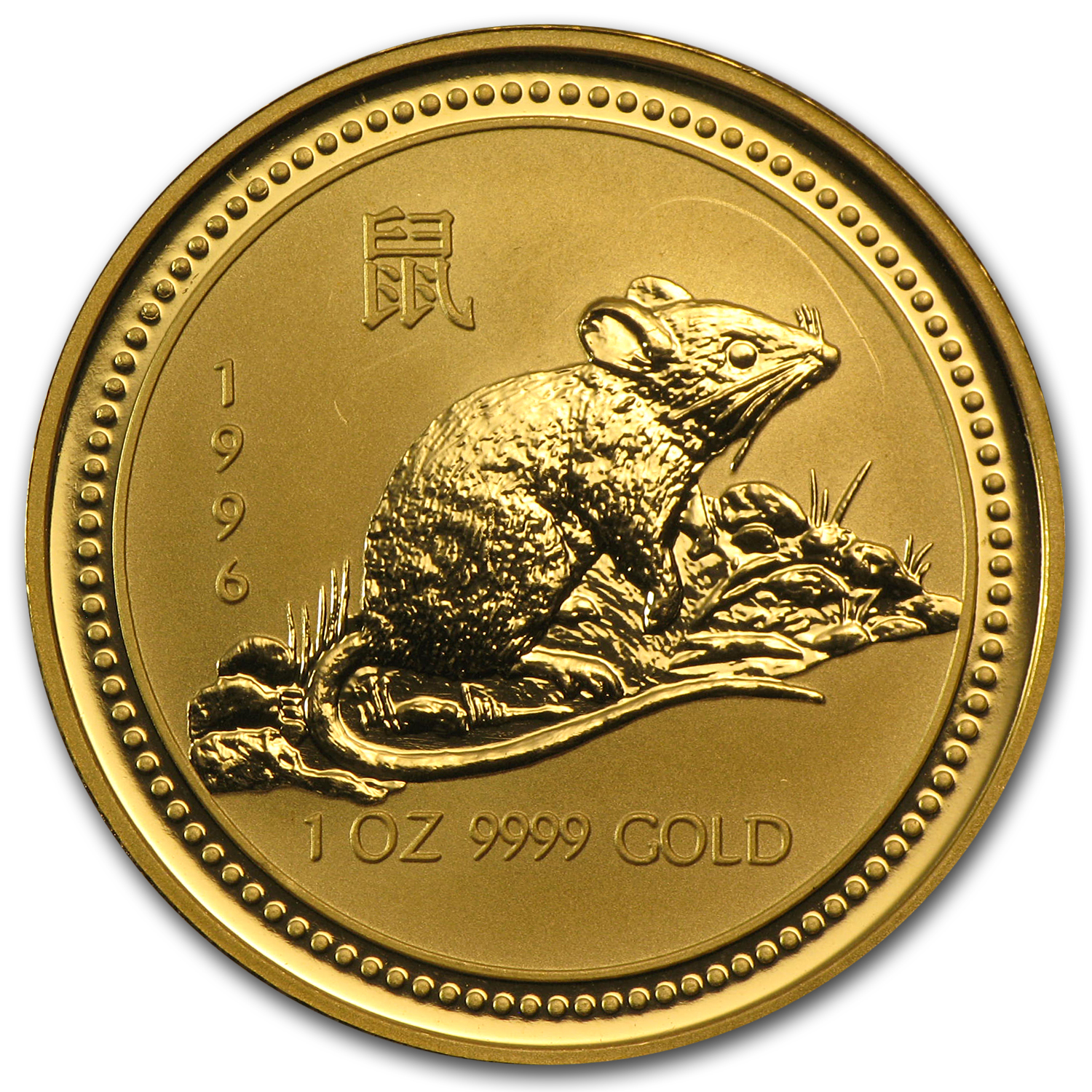 1996 1 oz Gold Year of the Rat Lunar Coin (SI) Light Abrasions