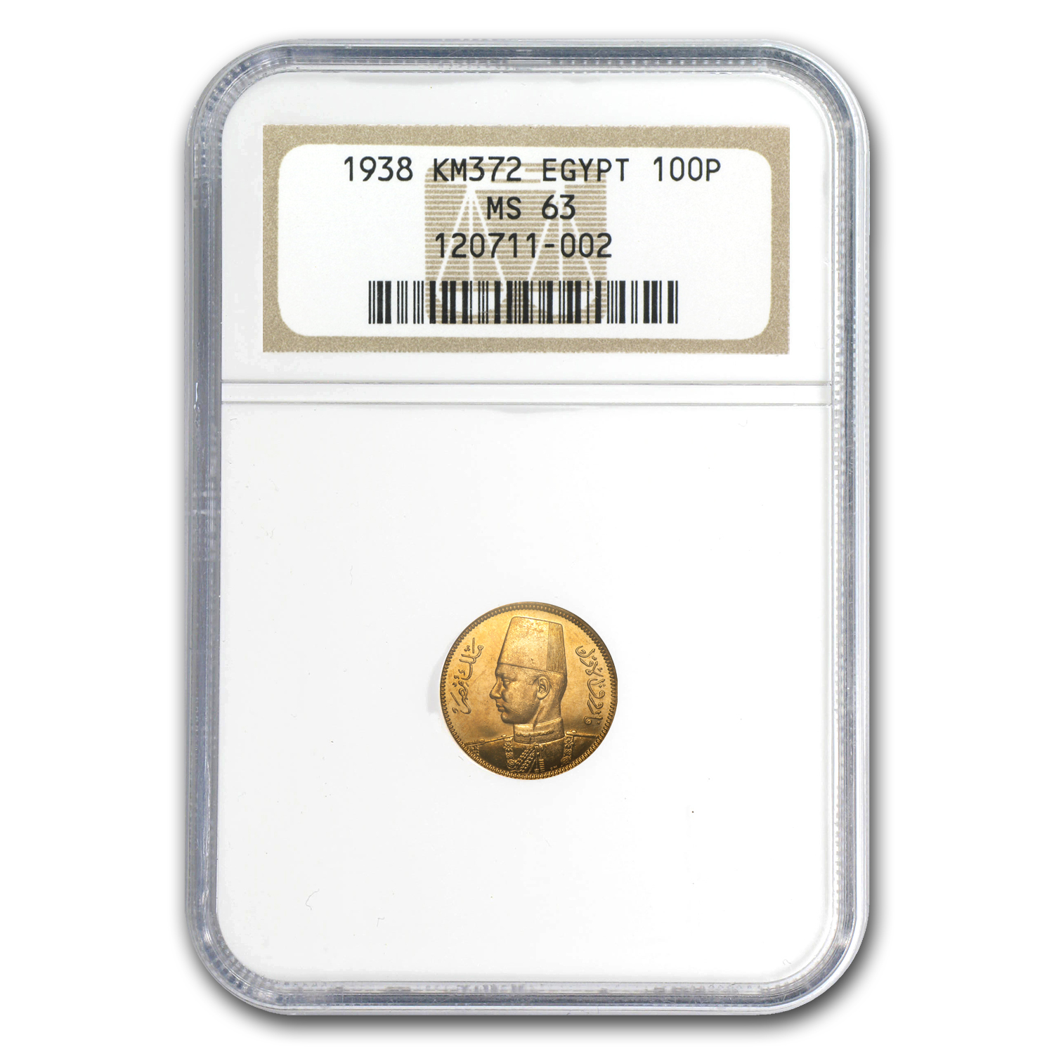 Egypt AH1357/1938 100 Piastres Gold NGC MS-63