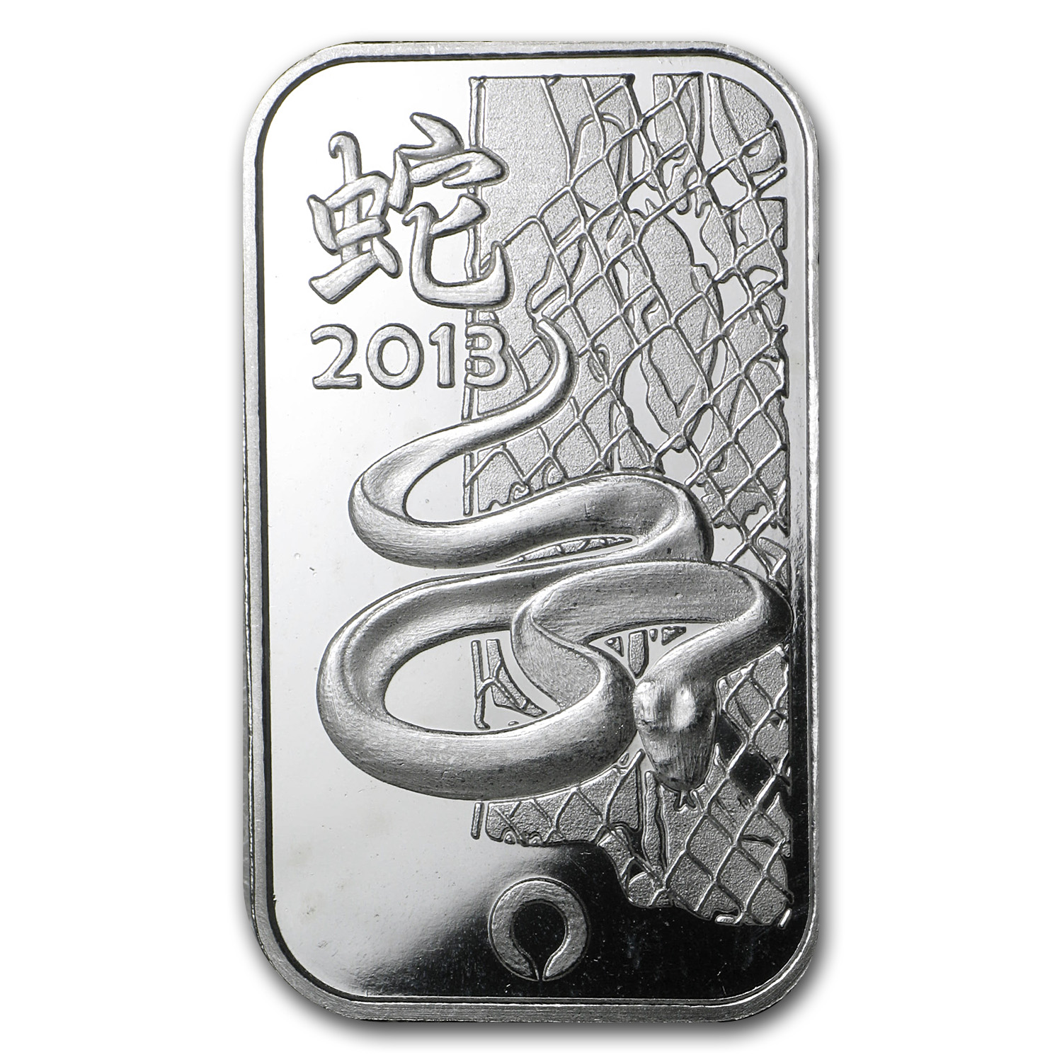 1 Oz Silver Bar Rand Refinery Year Of The Snake 1 Oz