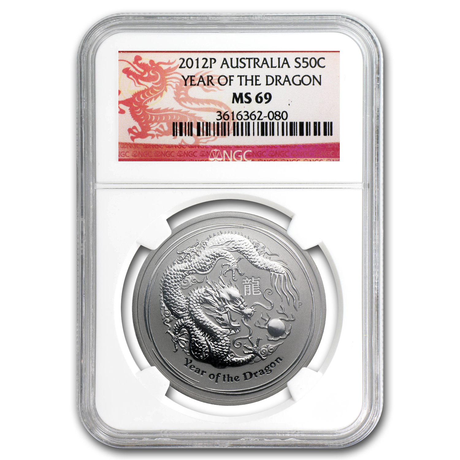 2012 Australia 1/2 oz Silver Year of the Dragon MS-69 NGC
