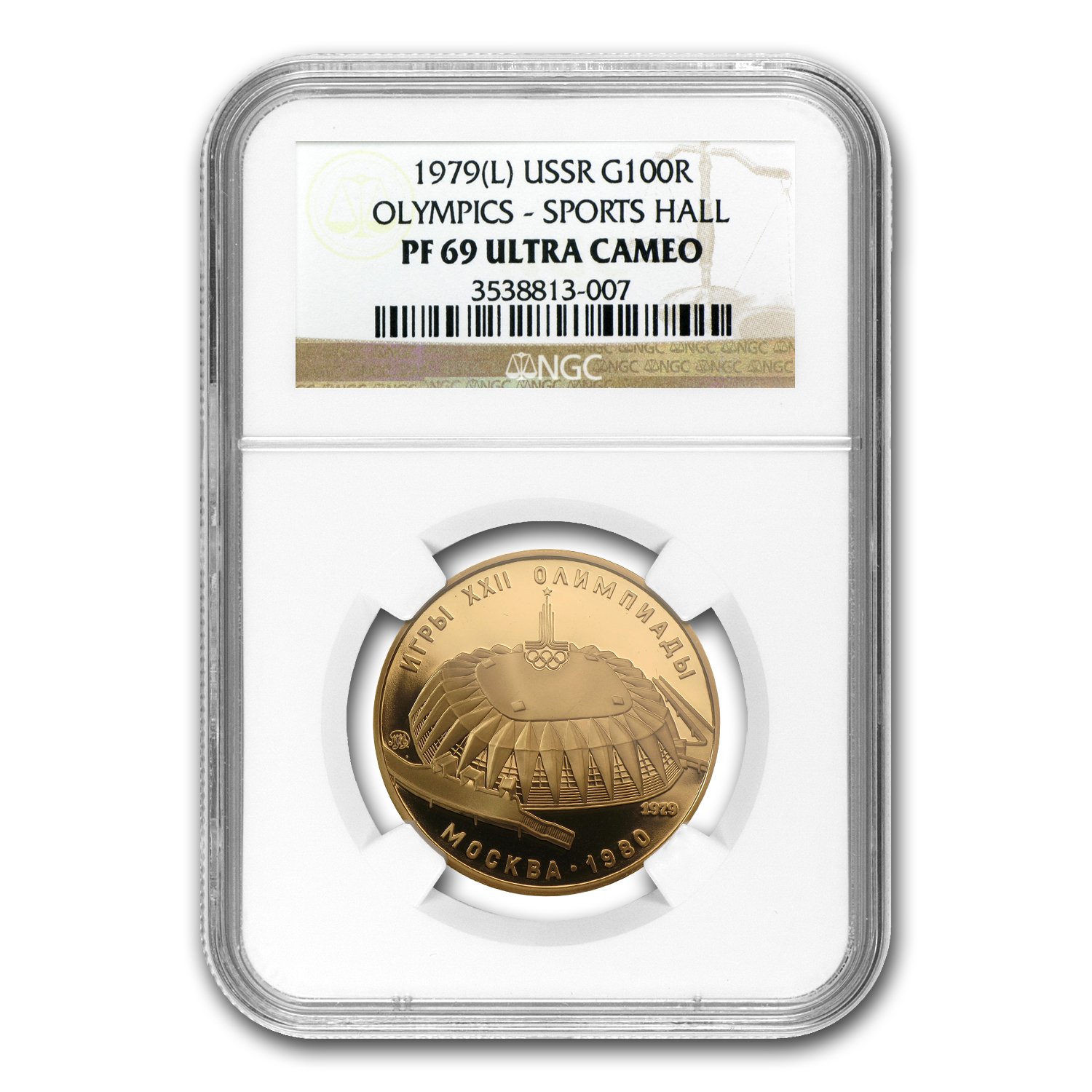 Russia 1980 Olympic 100 Rouble Gold Proof NGC PF-69 UCAM