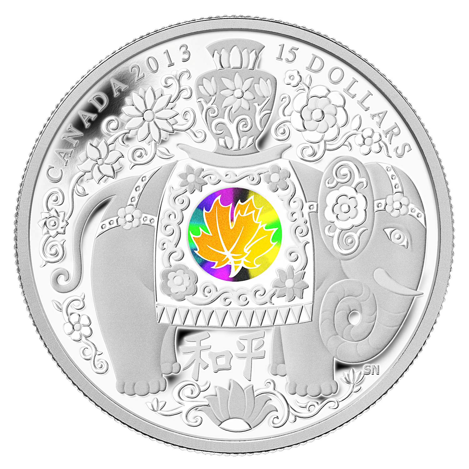 2013 Canada 1 oz Silver $15 Maple of Peace (Hologram)