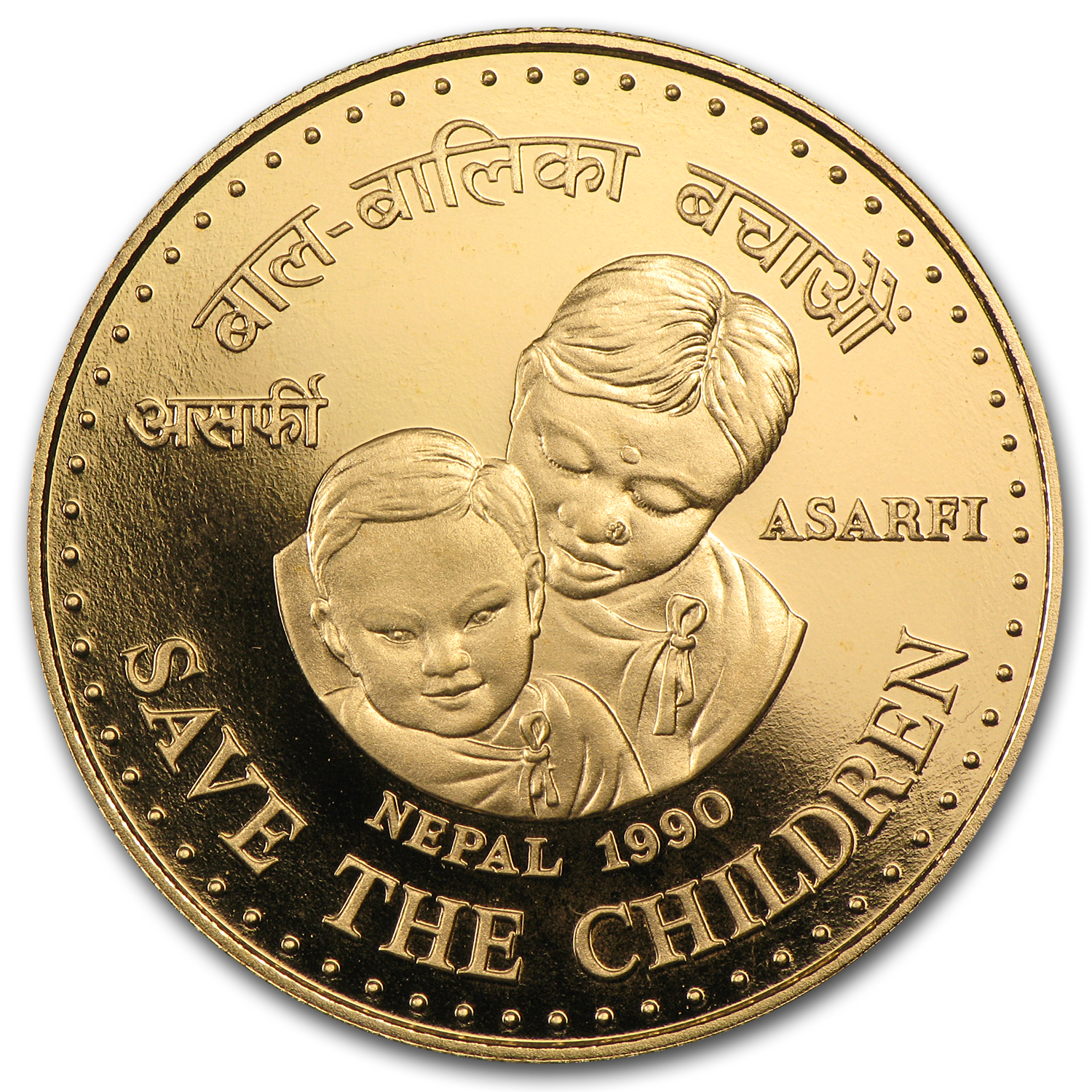 1990 Nepal Gold 1/4 Asarfi Proof