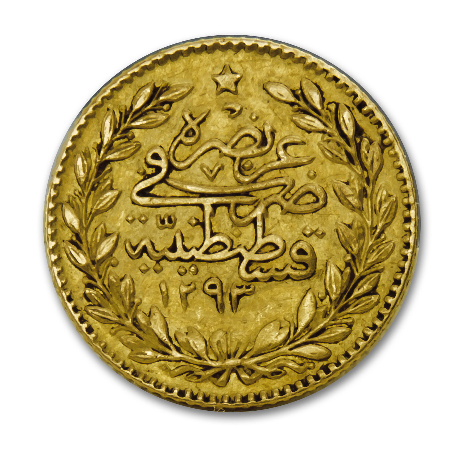 Turkey 19th Century 25 Kurush Gold Coin Random Dates