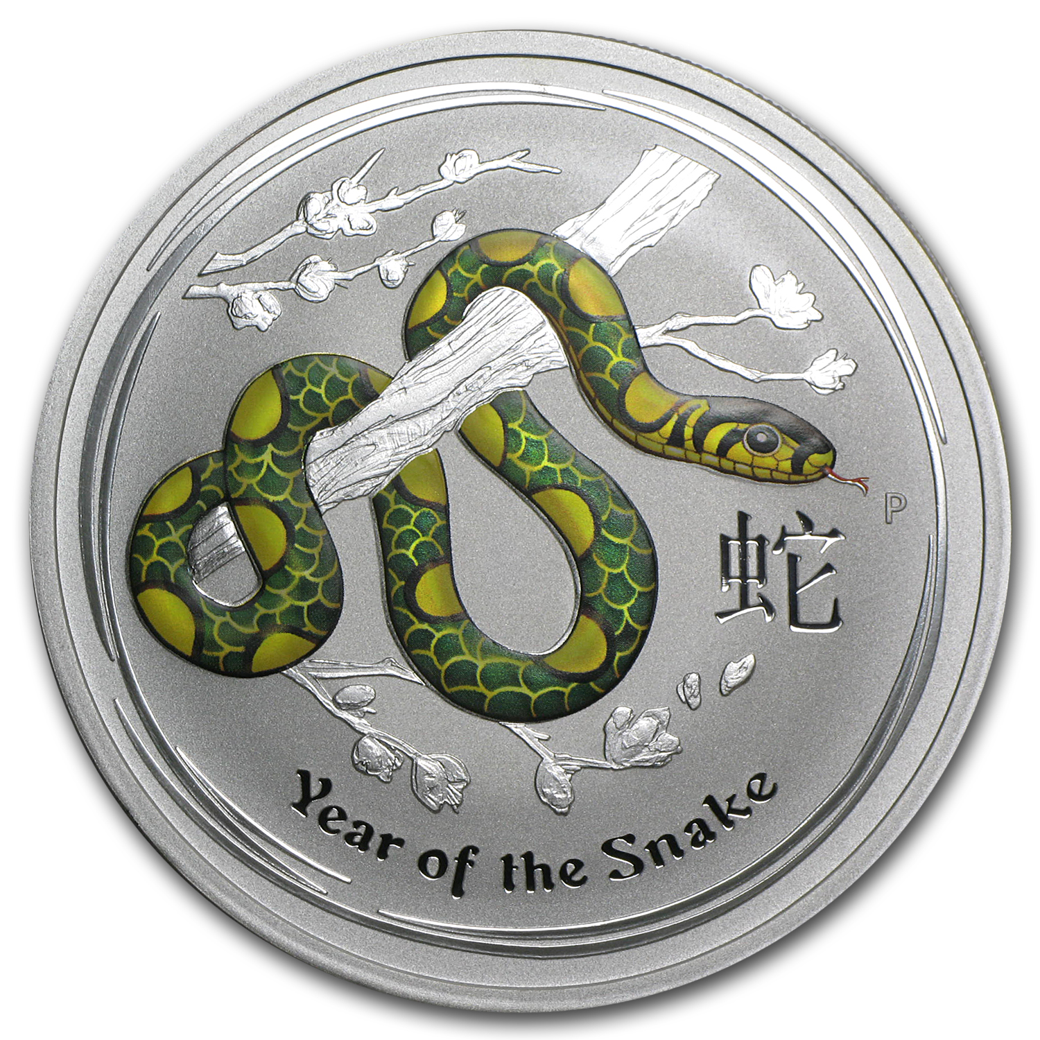 2013 2 oz Silver Year of the Snake Perth ANDA Coin Show Special
