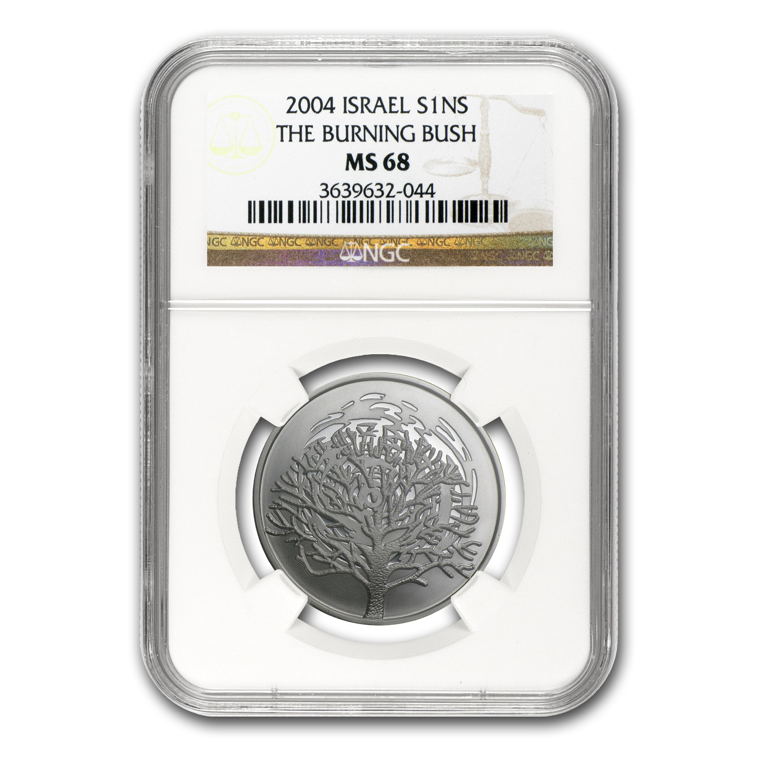 2004 Israel Silver 1 NIS The Burning Bush MS-68 NGC