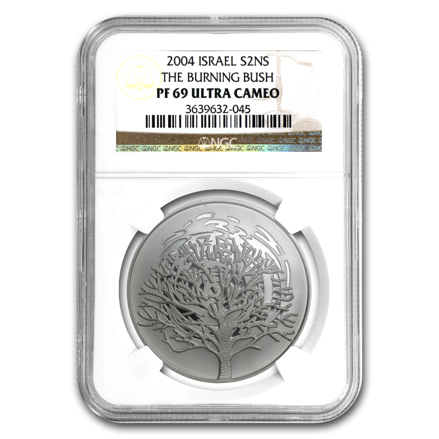 2004 Israel Silver 2 NIS The Burning Bush PF-69 NGC