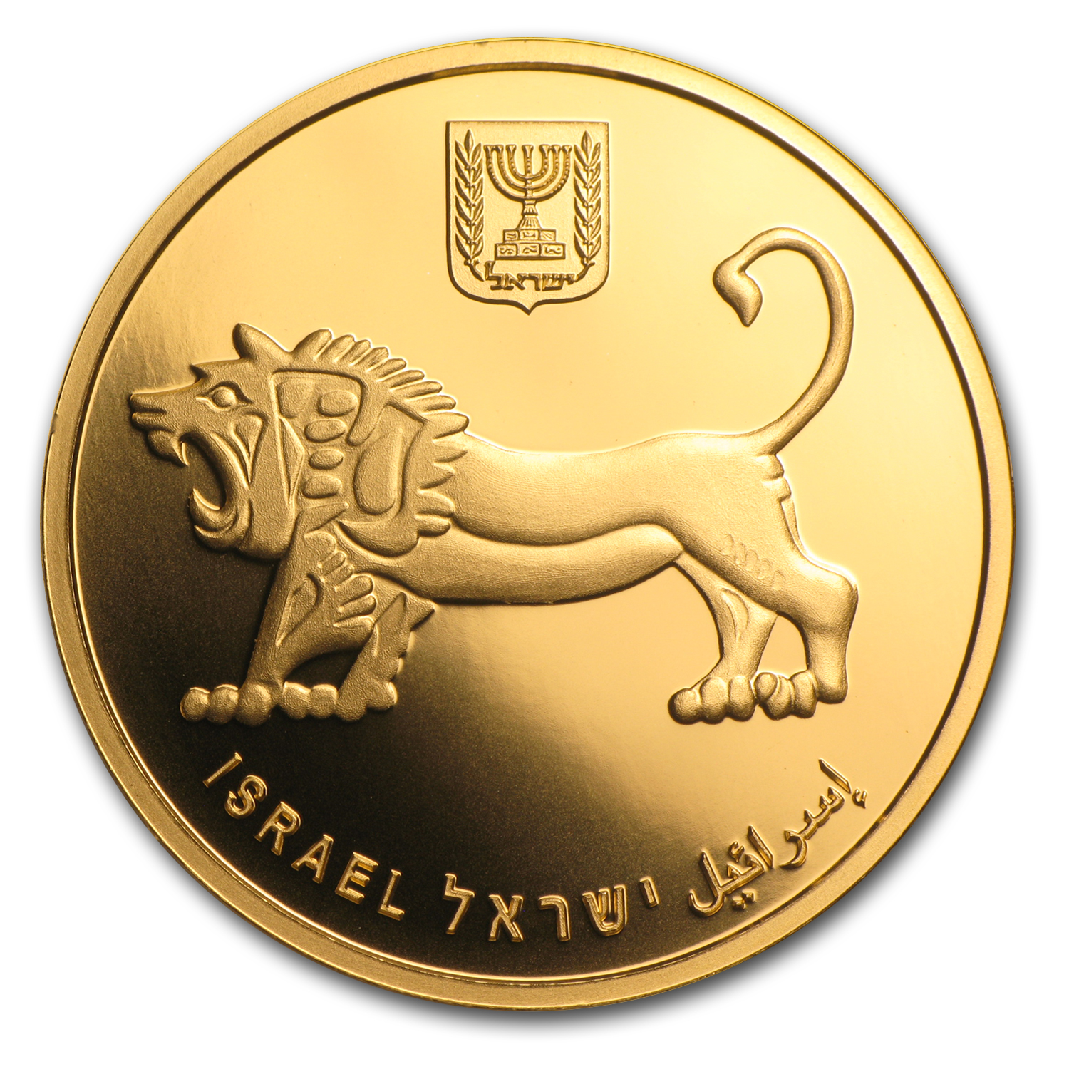 2013 Israel Shrine of the Book 1 oz .9999 Fine Gold Bullion Coin