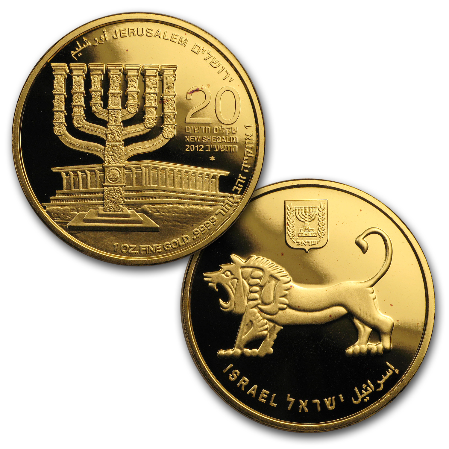 2010-2013 Israel 1 oz Jerusalem of Gold Series 4 Coin Set