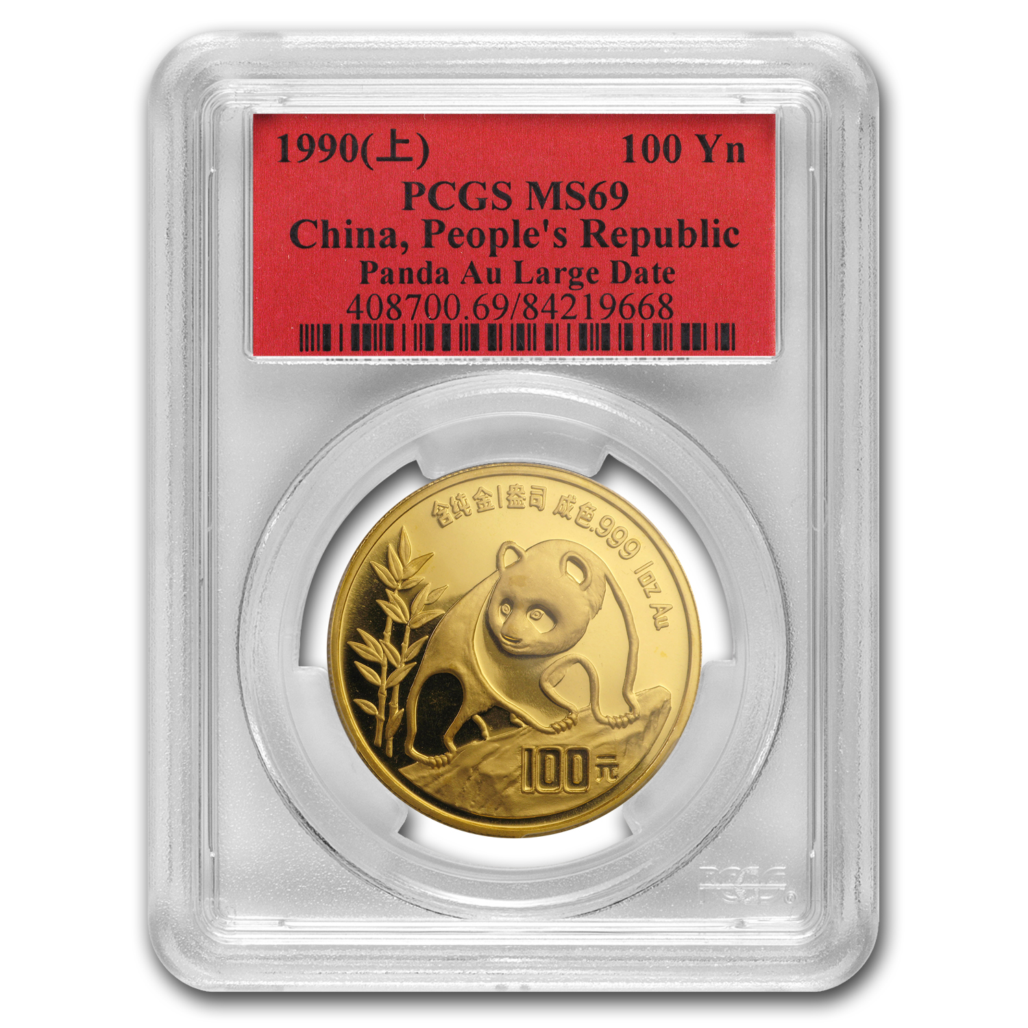 1990 China 1 oz Gold Panda Large Date MS-69 PCGS