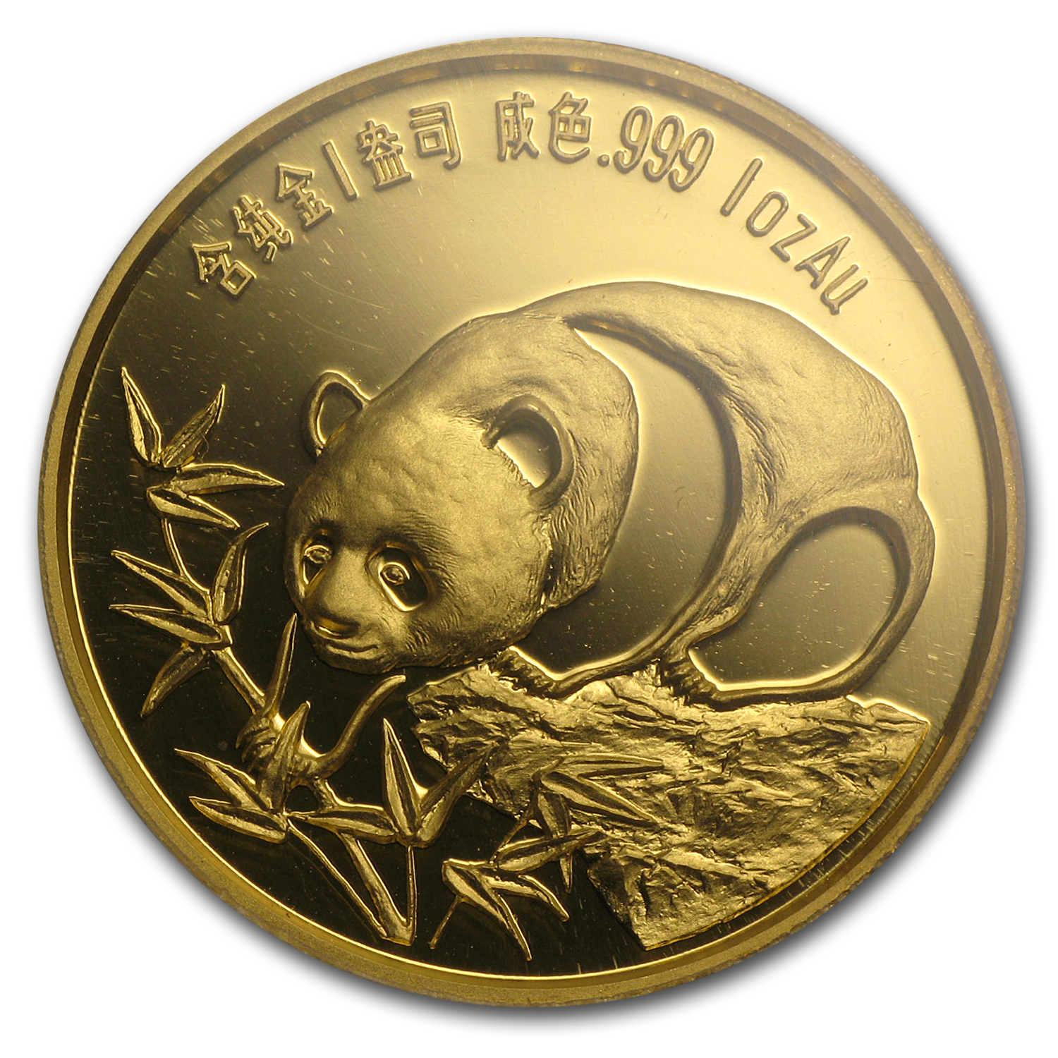 1987 1 oz Gold Chinese Panda - New Orleans PR-68 PCGS