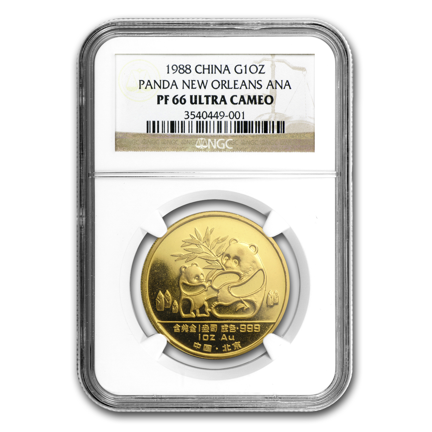 1988 1 oz Gold Chinese Panda - New Orleans PF-66 NGC